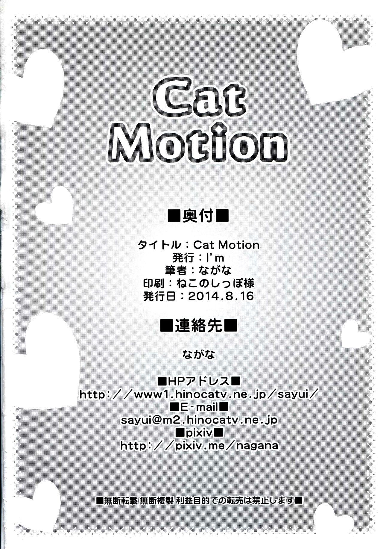 Cat Motion 21