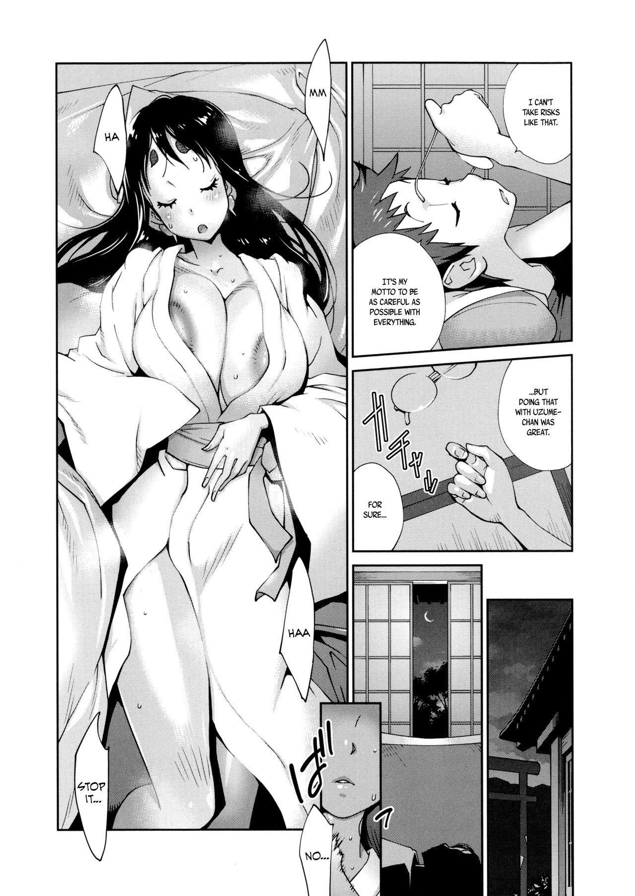 [Kotoyoshi Yumisuke] Hyakka Nyuuran ~UZUME~   Hundred Blossoms Raging Boobs ~UZUME~ Ch.0-3 [English] 35