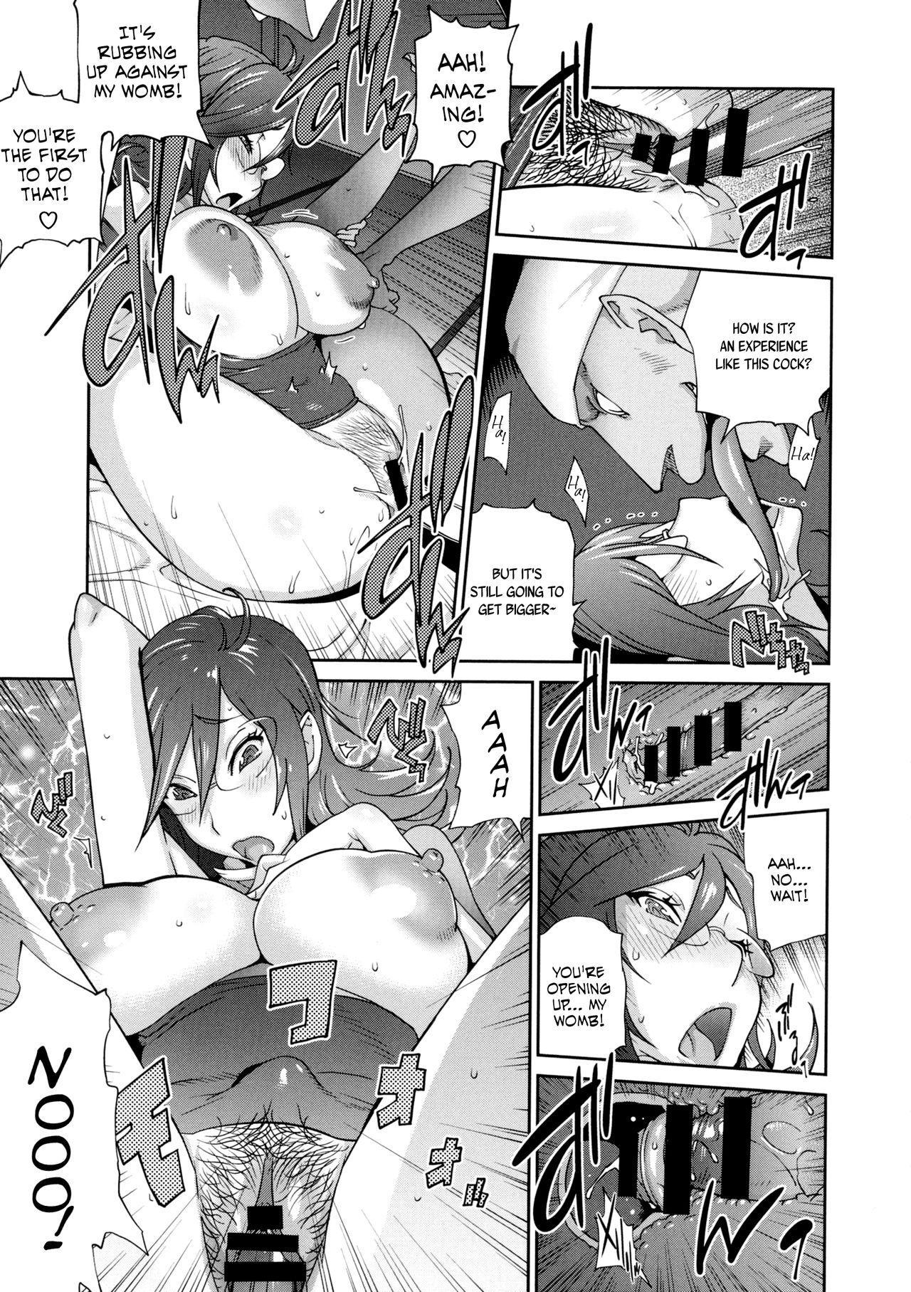 [Kotoyoshi Yumisuke] Hyakka Nyuuran ~UZUME~   Hundred Blossoms Raging Boobs ~UZUME~ Ch.0-3 [English] 41