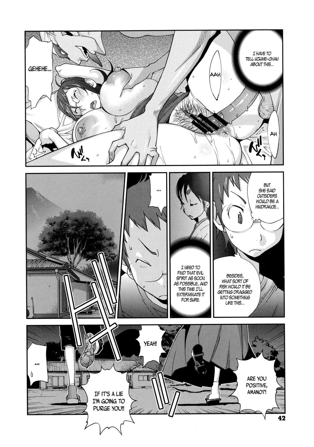 [Kotoyoshi Yumisuke] Hyakka Nyuuran ~UZUME~   Hundred Blossoms Raging Boobs ~UZUME~ Ch.0-3 [English] 42