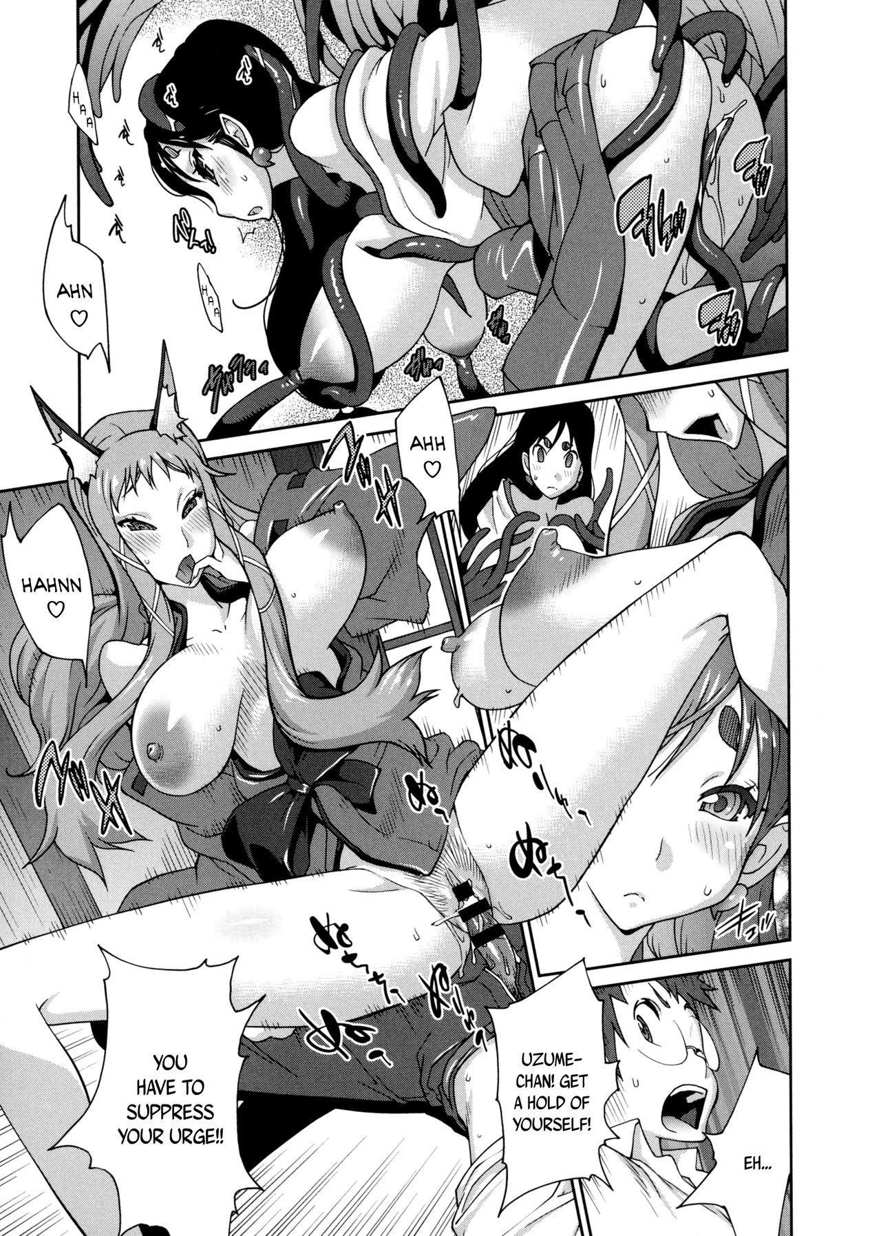 [Kotoyoshi Yumisuke] Hyakka Nyuuran ~UZUME~   Hundred Blossoms Raging Boobs ~UZUME~ Ch.0-3 [English] 65