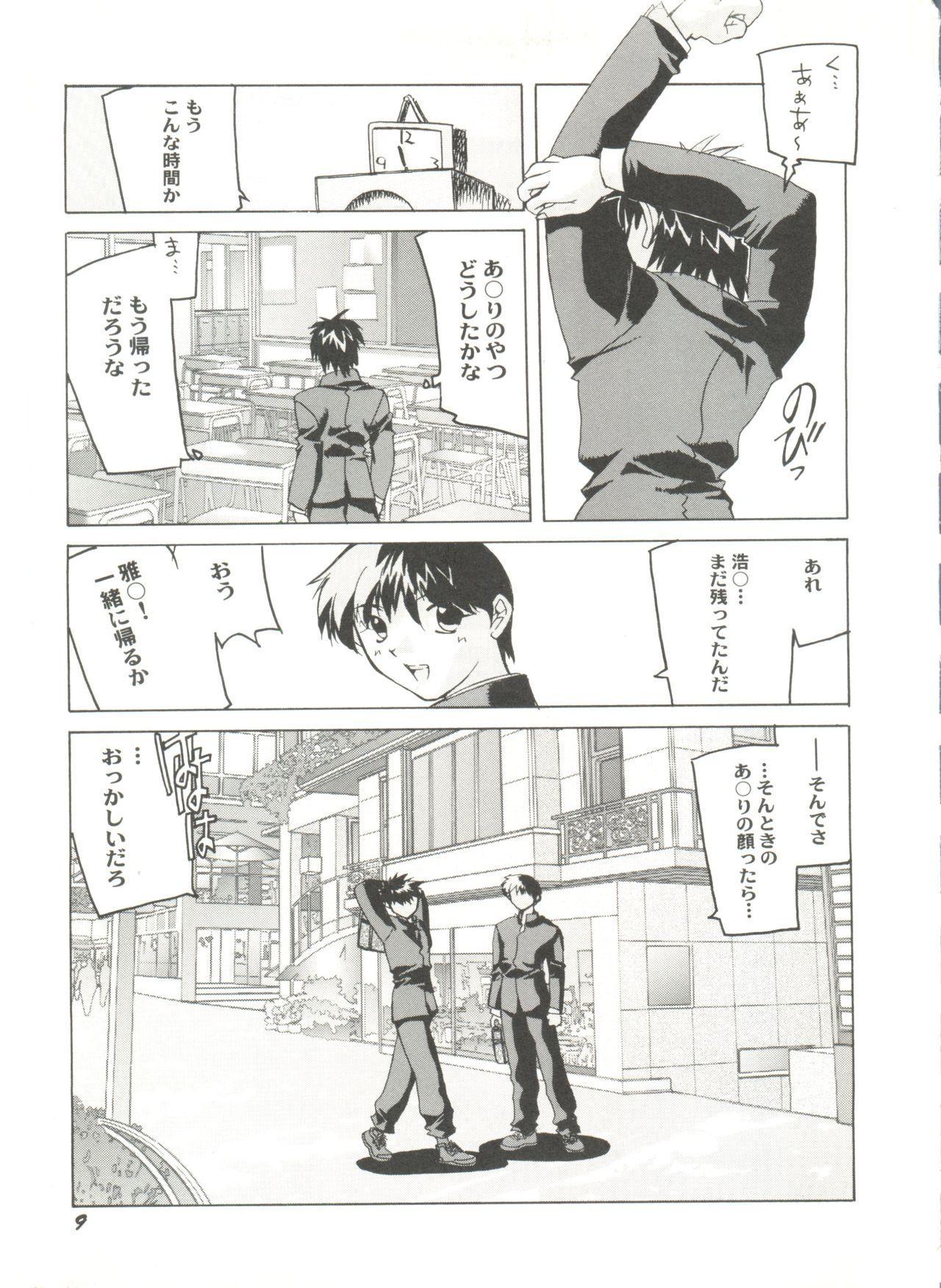Doujin Anthology Bishoujo a La Carte 5 12