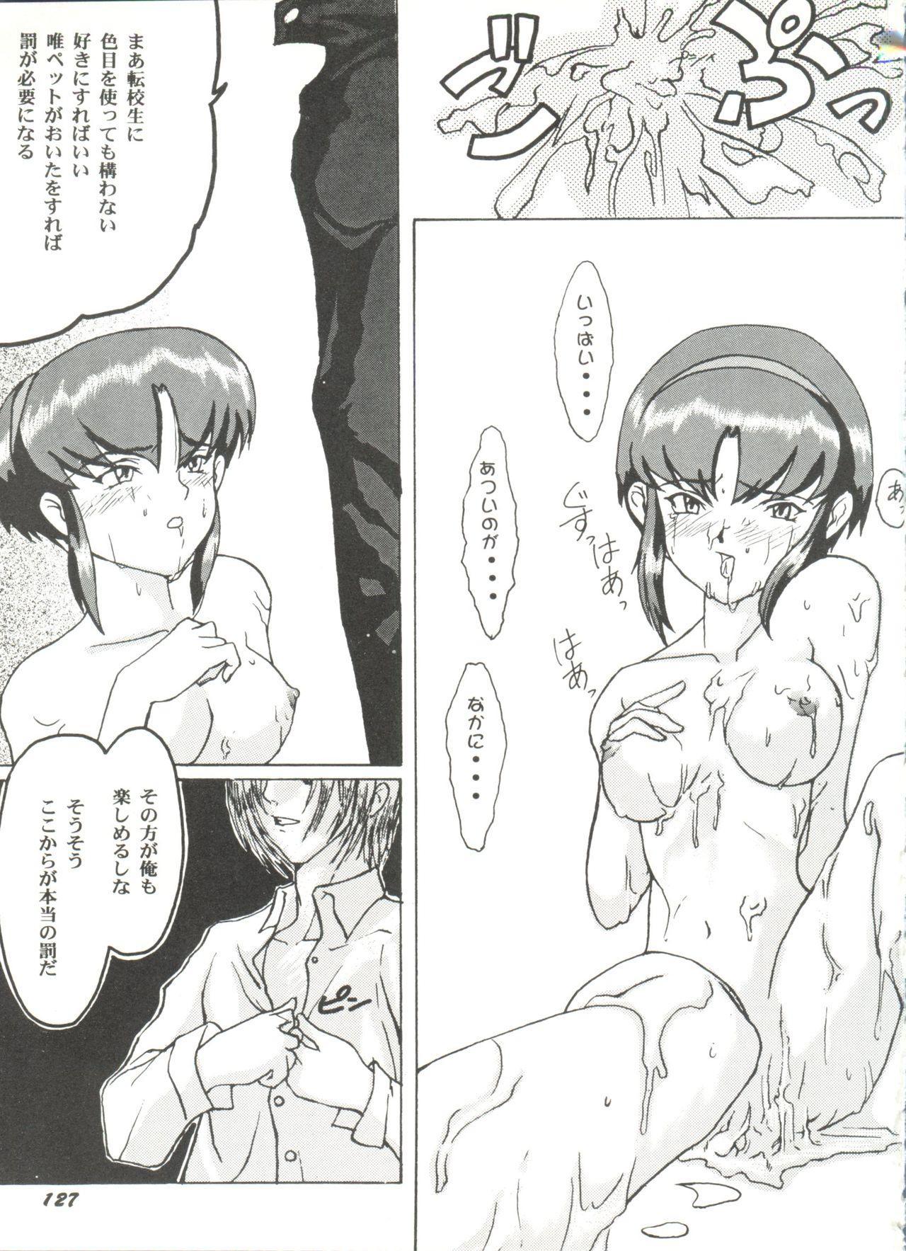 Doujin Anthology Bishoujo a La Carte 5 130
