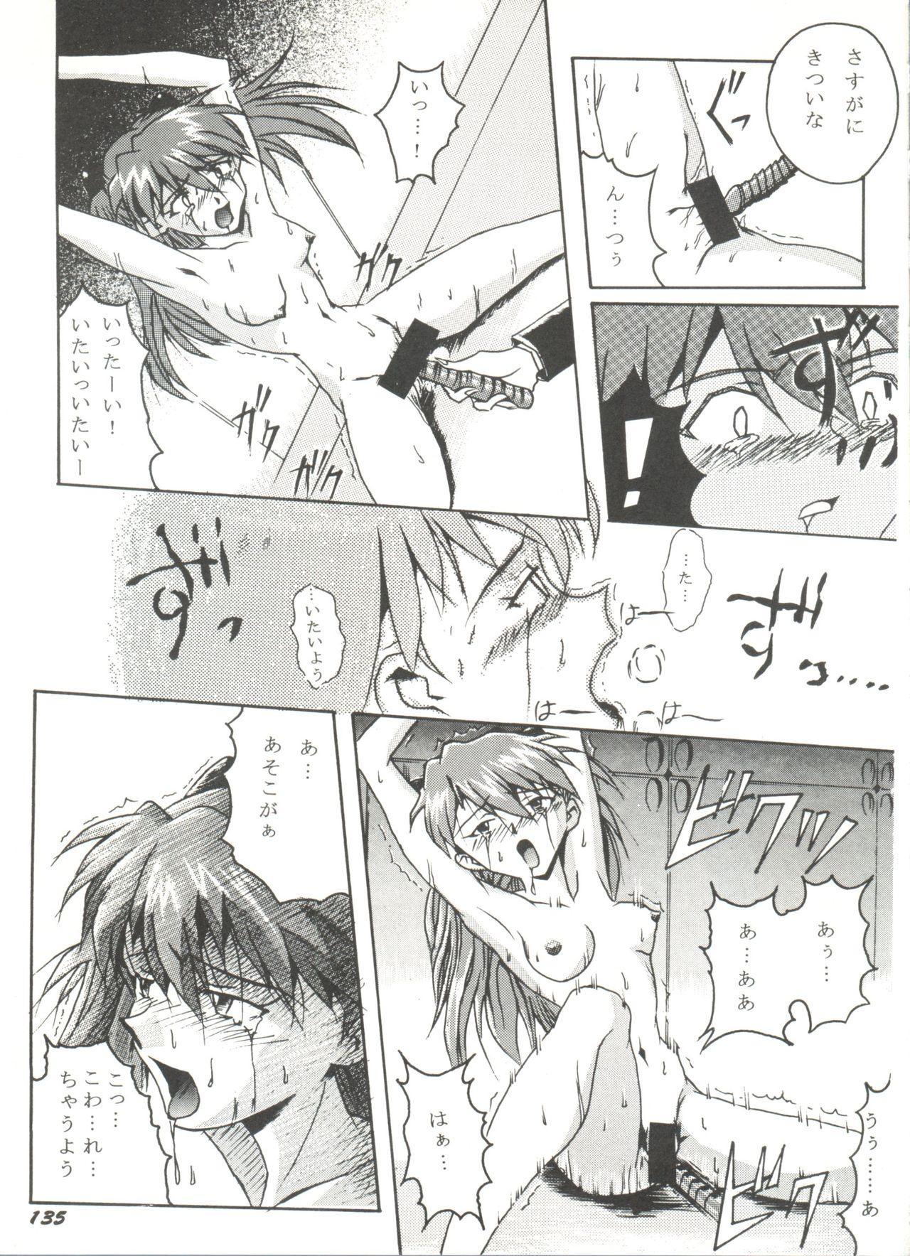 Doujin Anthology Bishoujo a La Carte 5 138