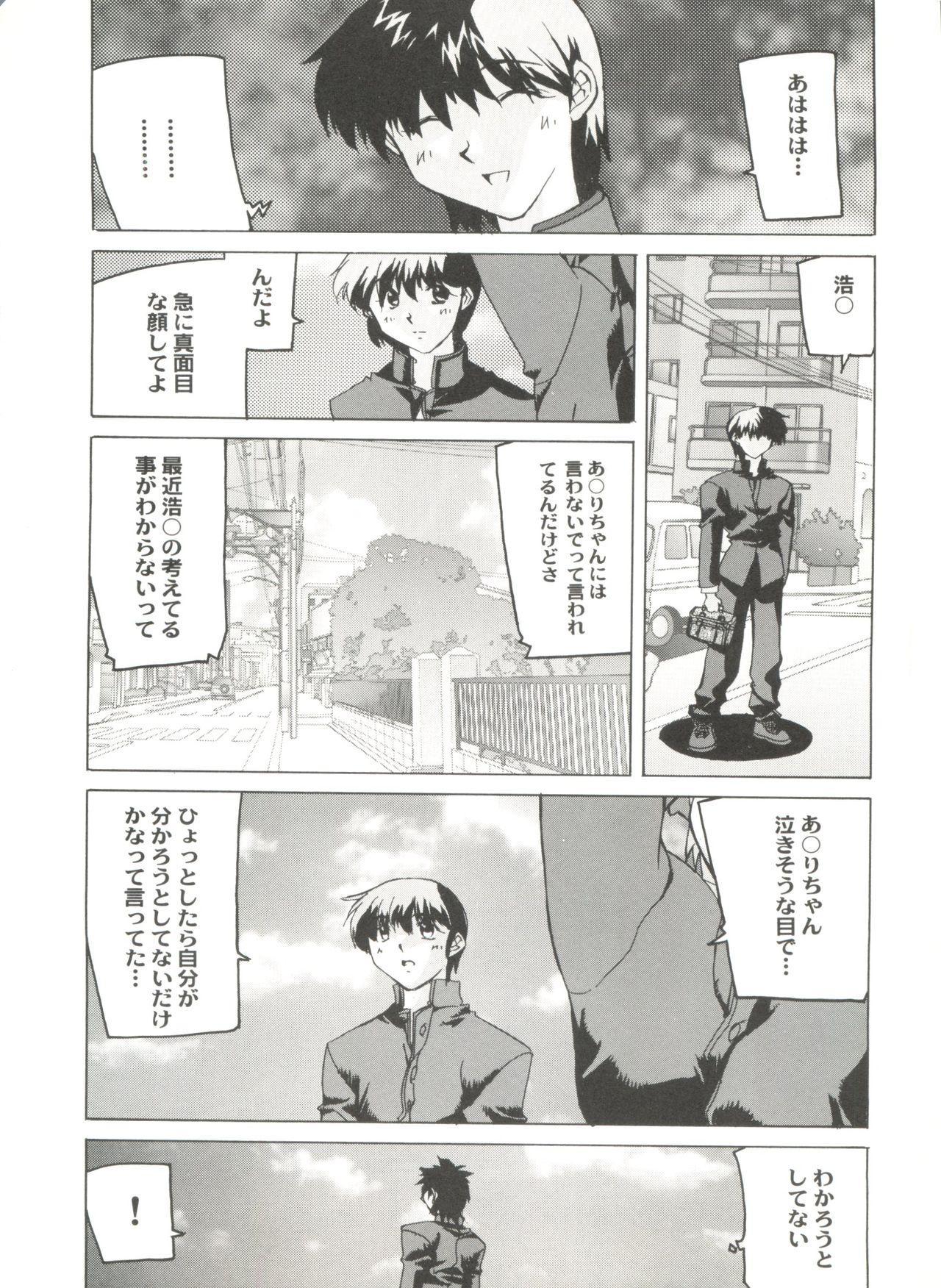 Doujin Anthology Bishoujo a La Carte 5 13