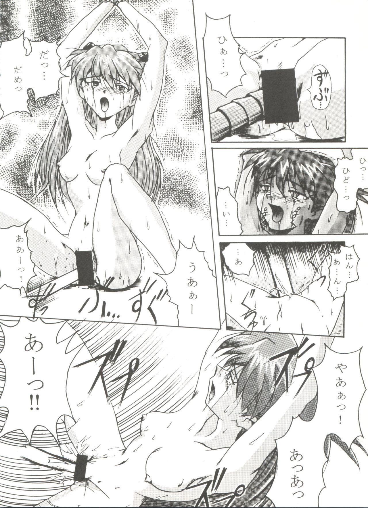 Doujin Anthology Bishoujo a La Carte 5 139