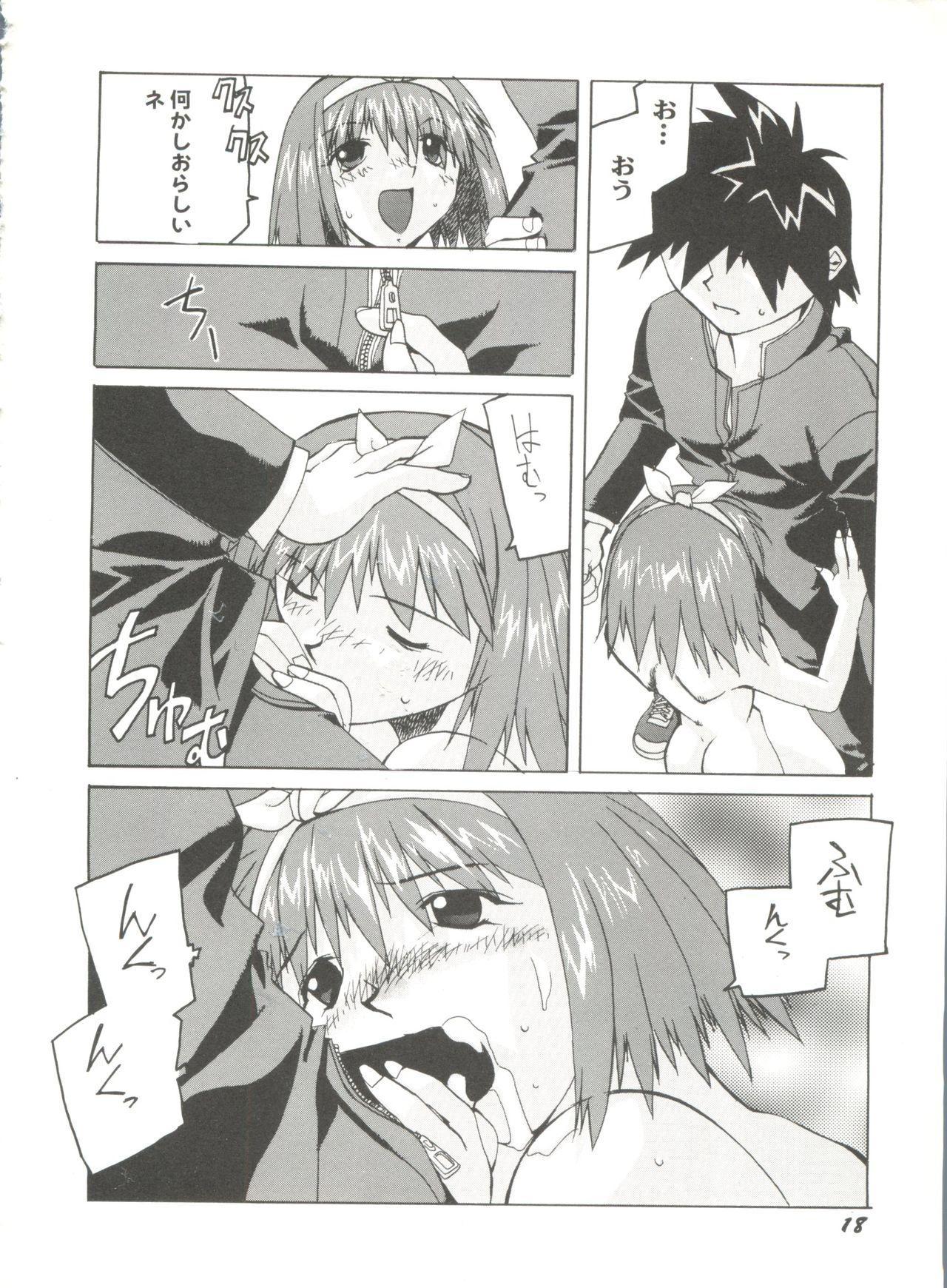 Doujin Anthology Bishoujo a La Carte 5 21