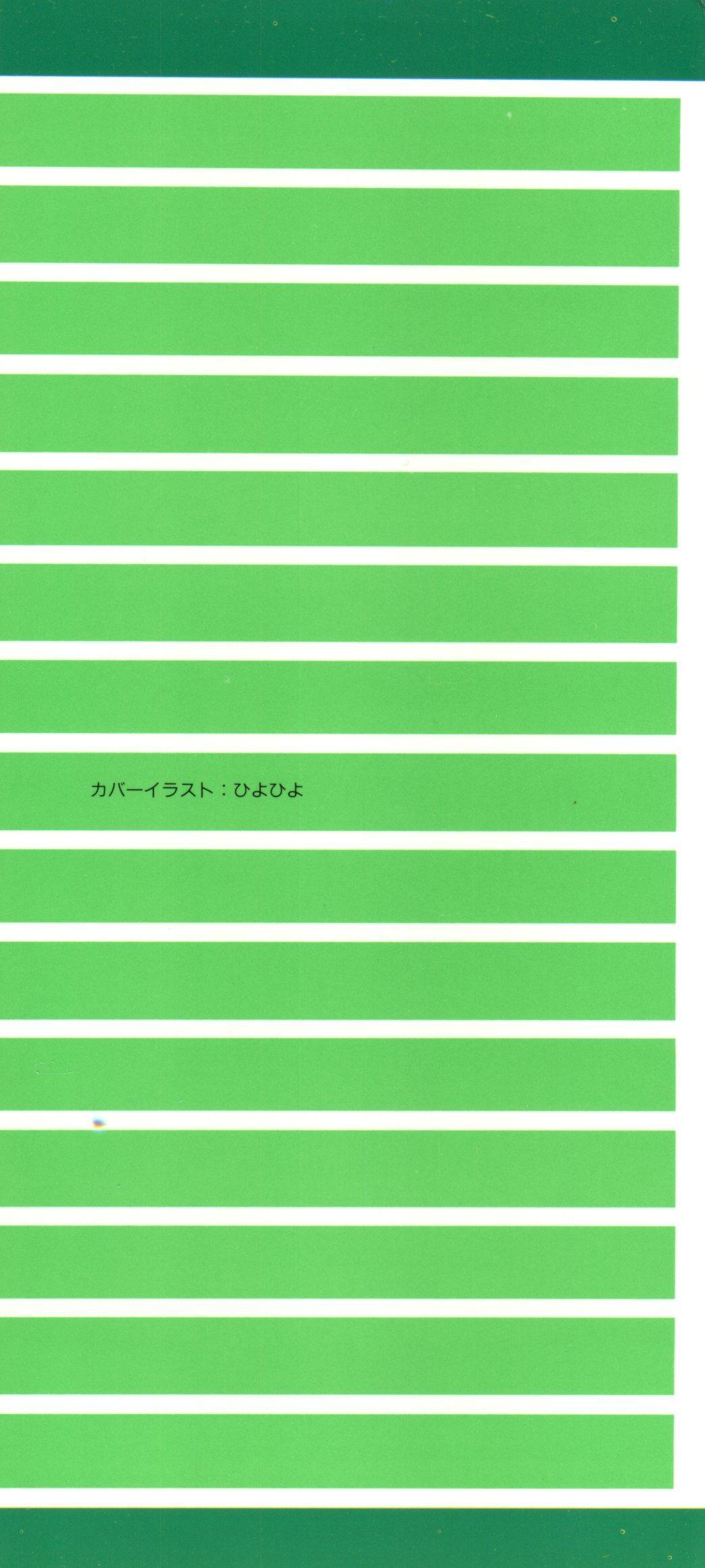 Doujin Anthology Bishoujo a La Carte 5 2