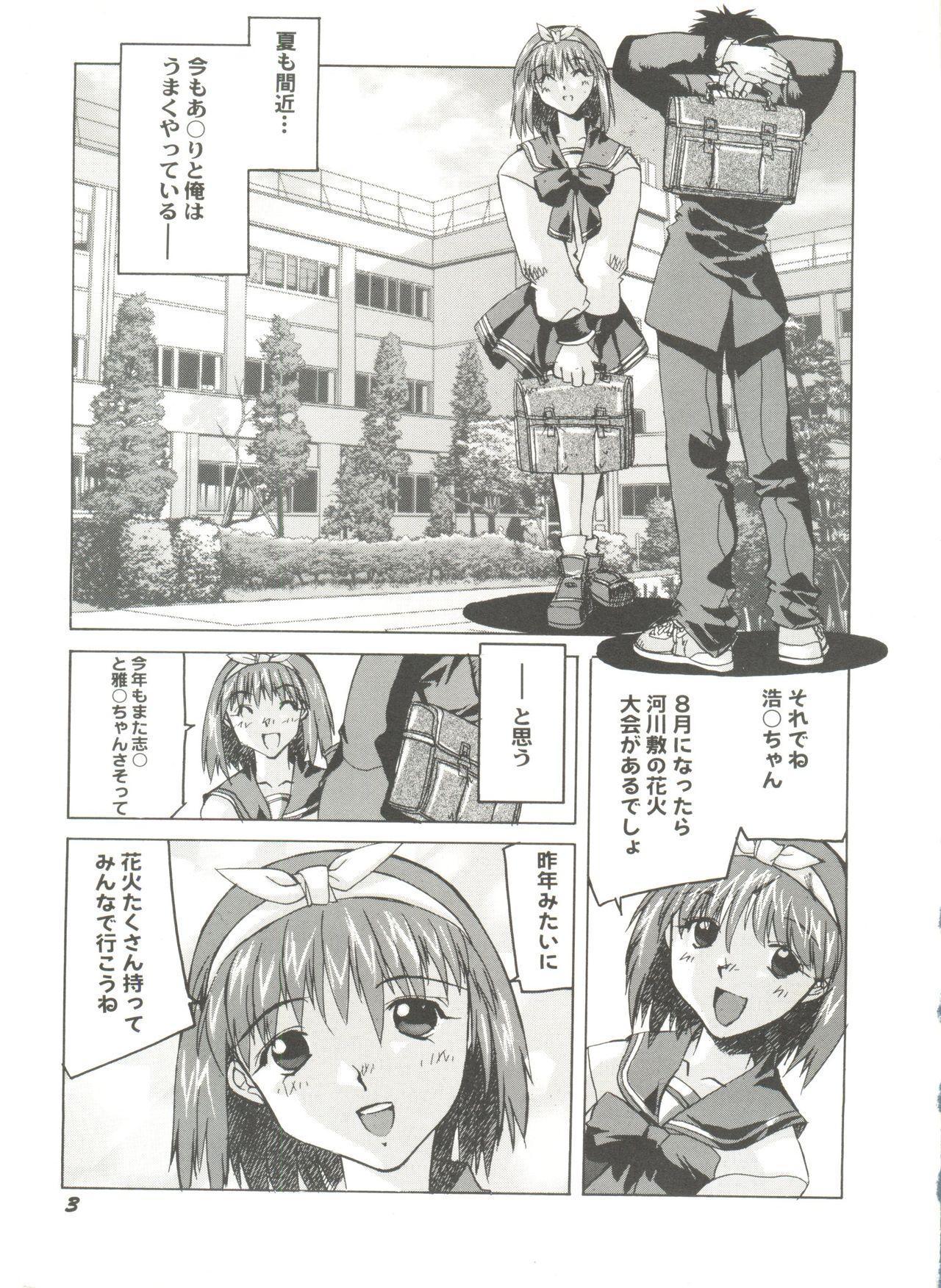 Doujin Anthology Bishoujo a La Carte 5 6