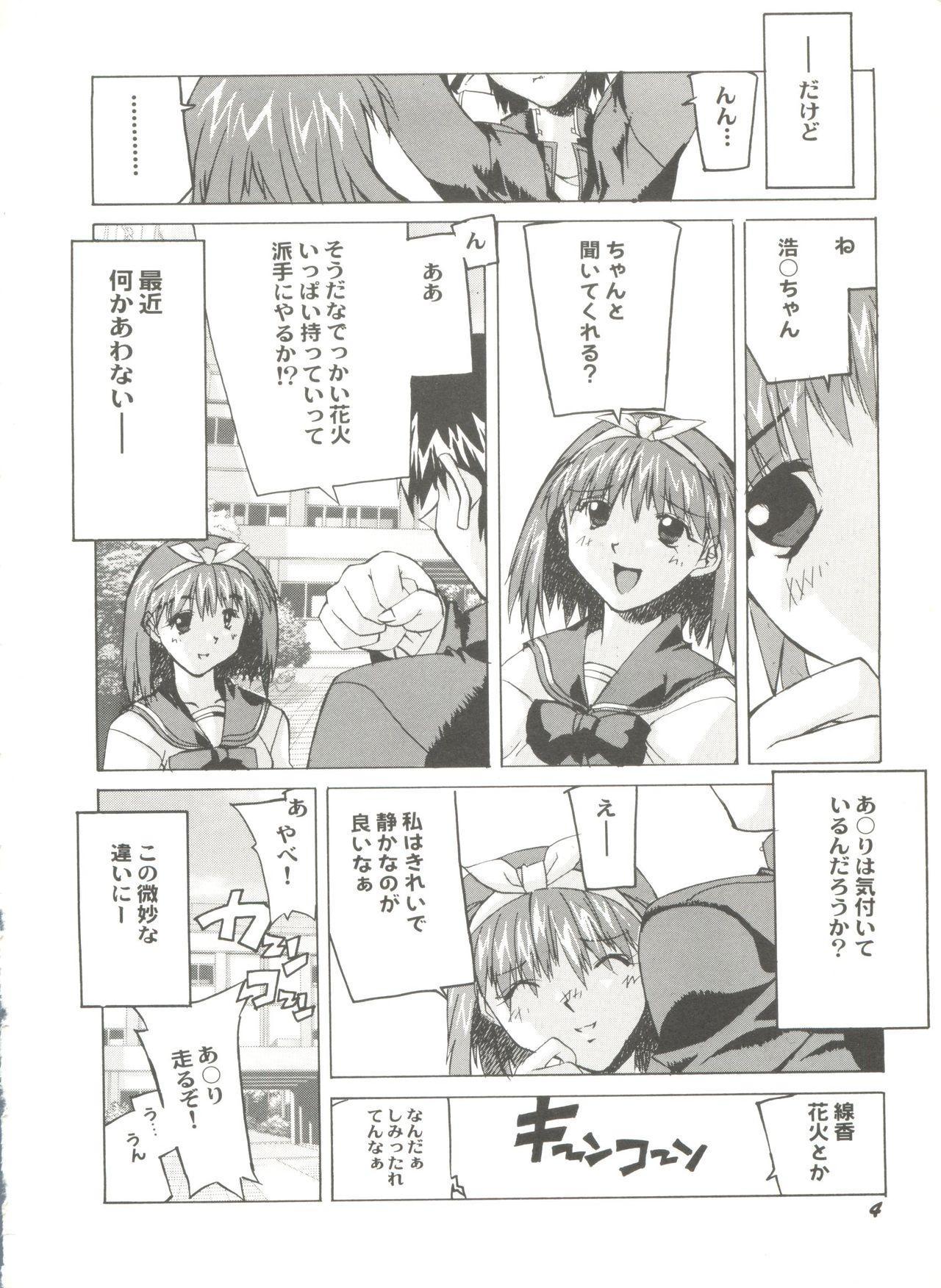 Doujin Anthology Bishoujo a La Carte 5 7