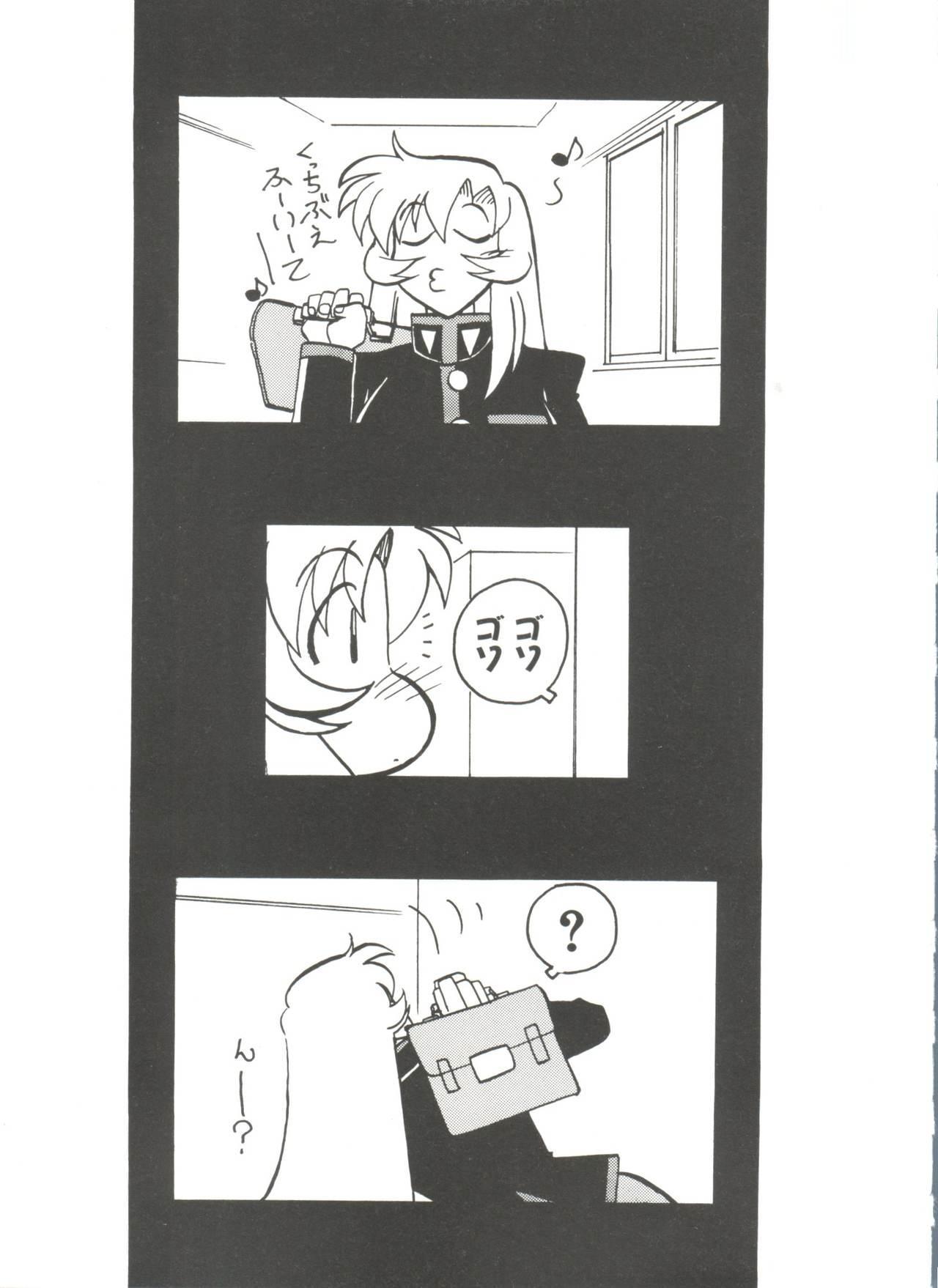 [Anthology] Denei Tamatebako 8 - Utakata no Tenshi-tachi II (Various) 138