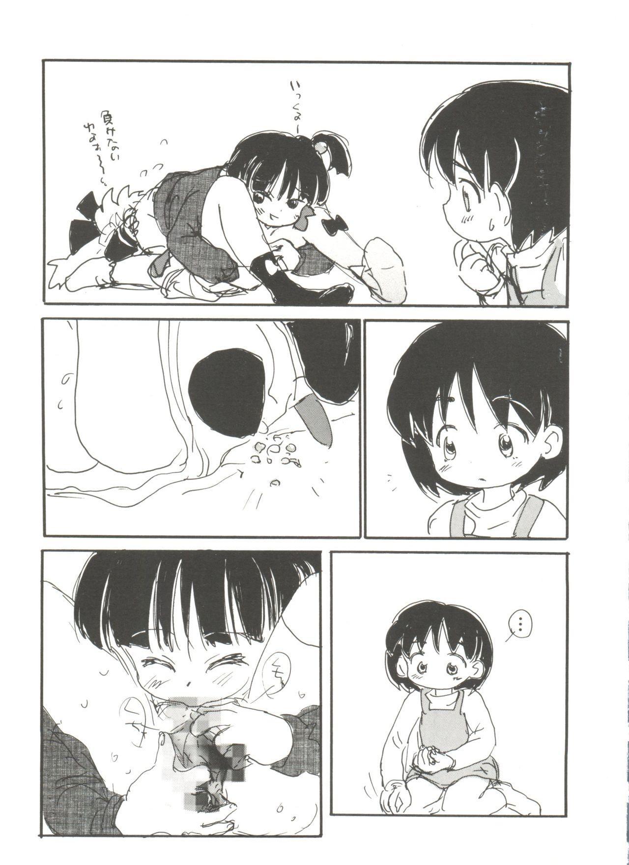 [Anthology] Denei Tamatebako 8 - Utakata no Tenshi-tachi II (Various) 24