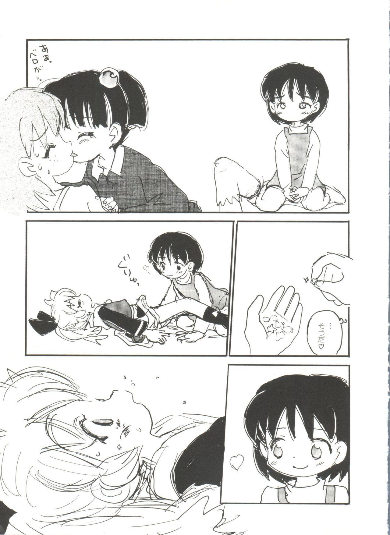 [Anthology] Denei Tamatebako 8 - Utakata no Tenshi-tachi II (Various) 26