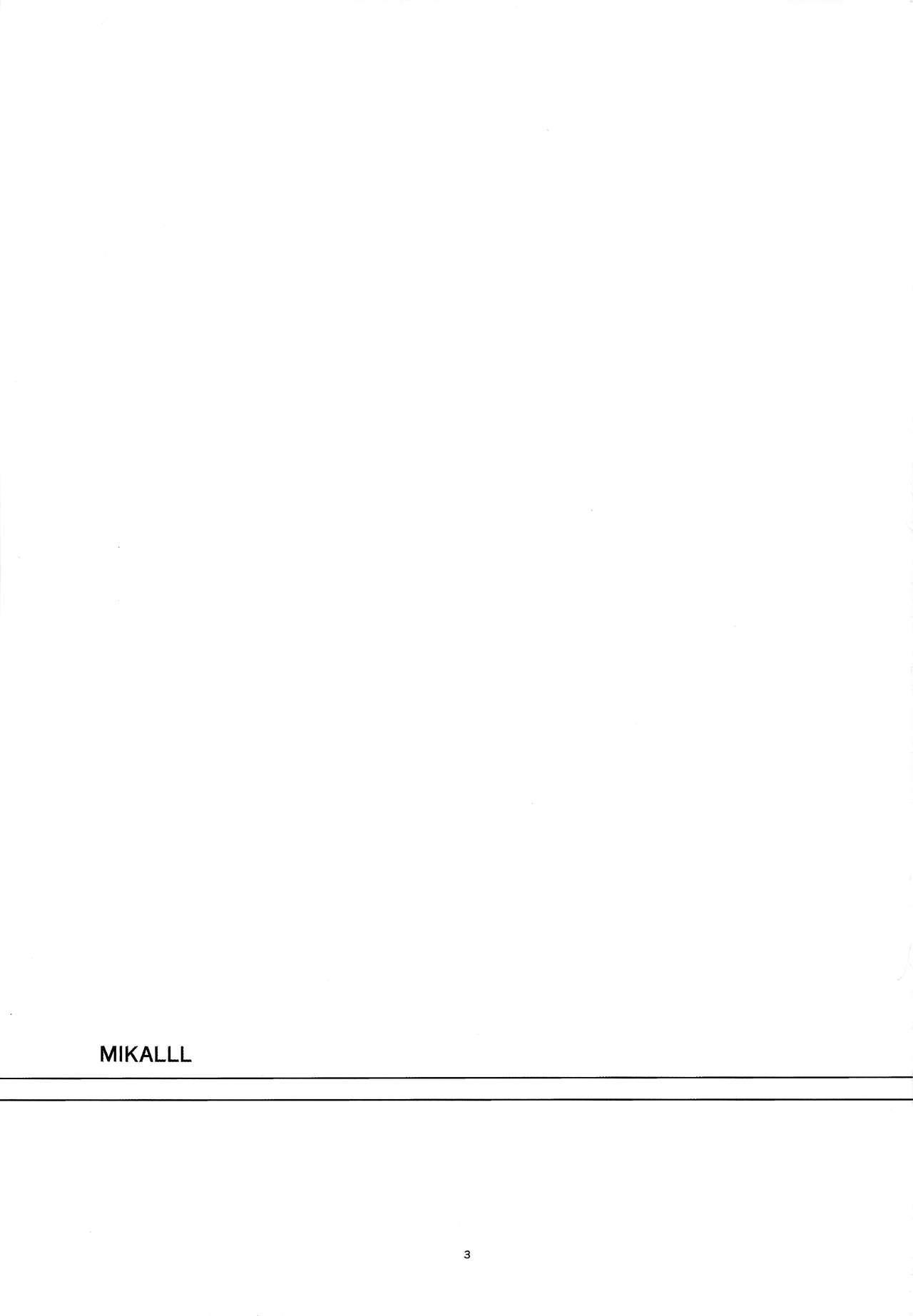 MikaLLL 1