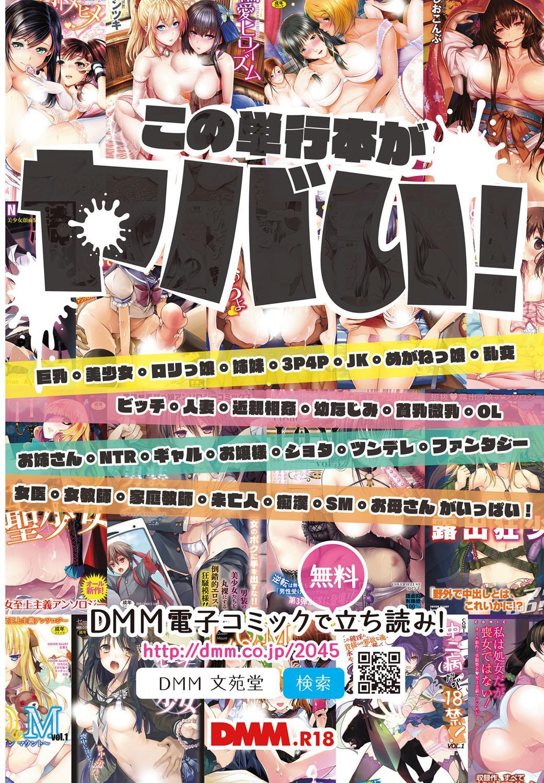 COMIC BAVEL 2016-11 1