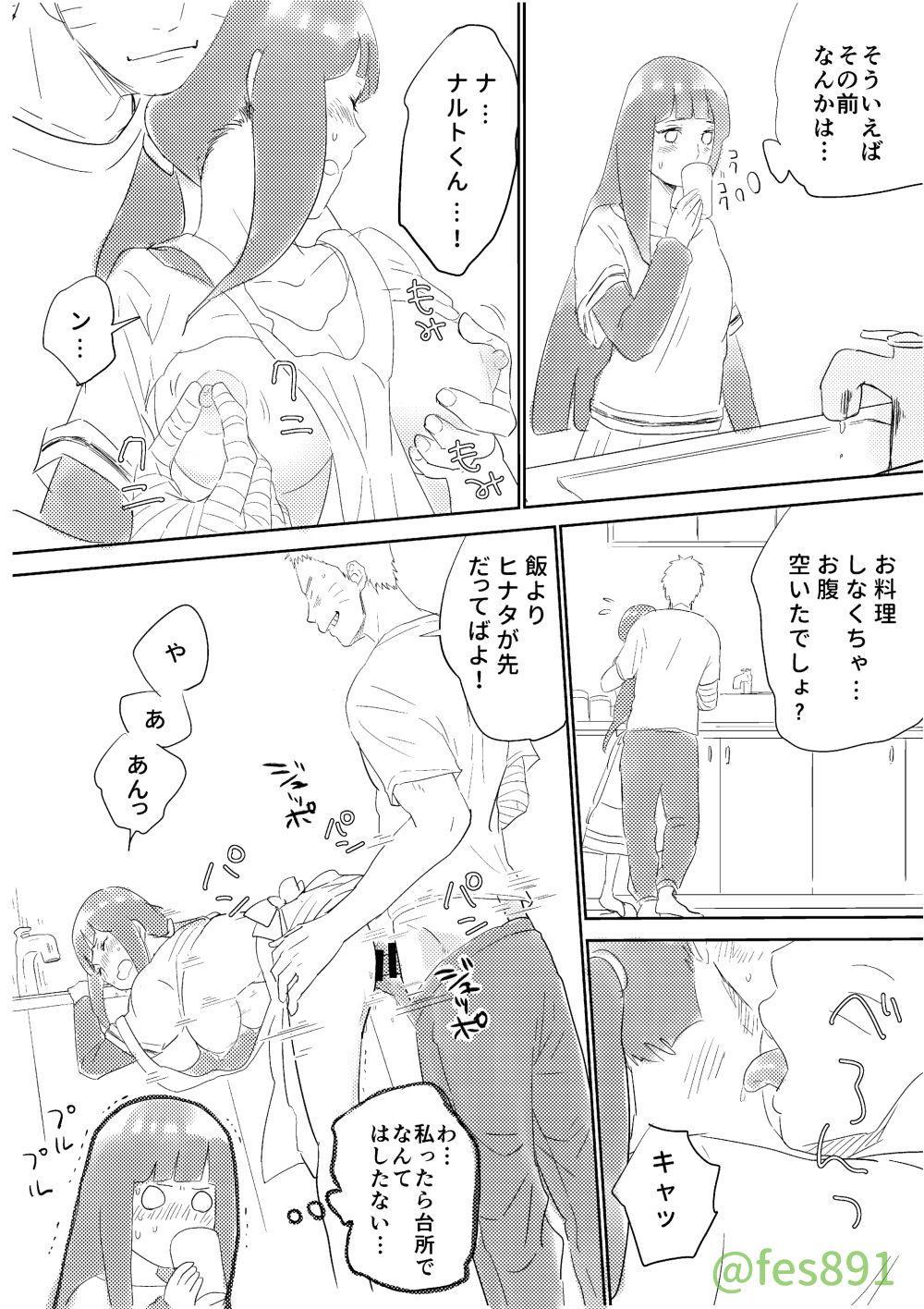 全忍3無配マンガ 3