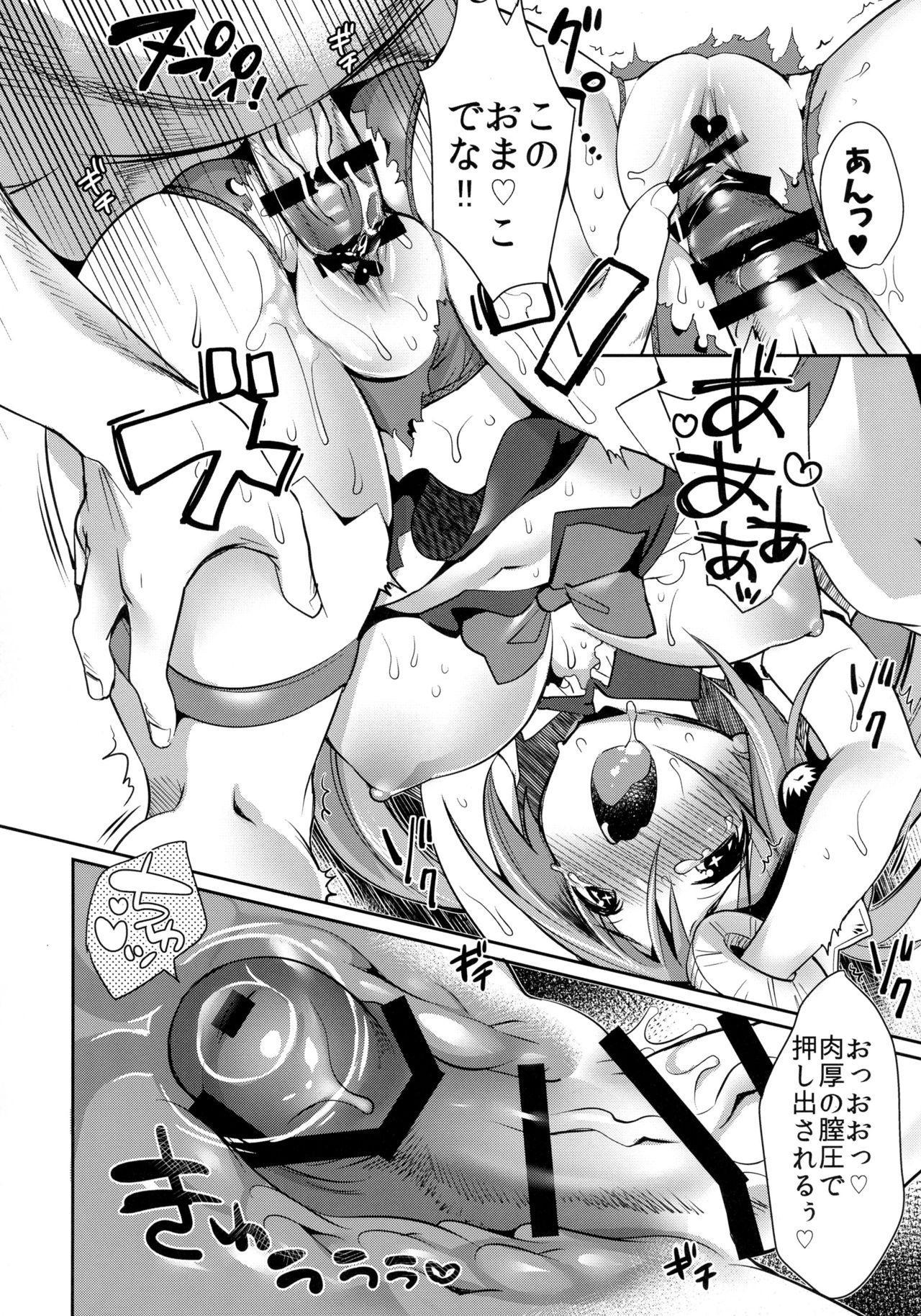 Manpukumaru-chan o Manpuku ni suru Hon 10