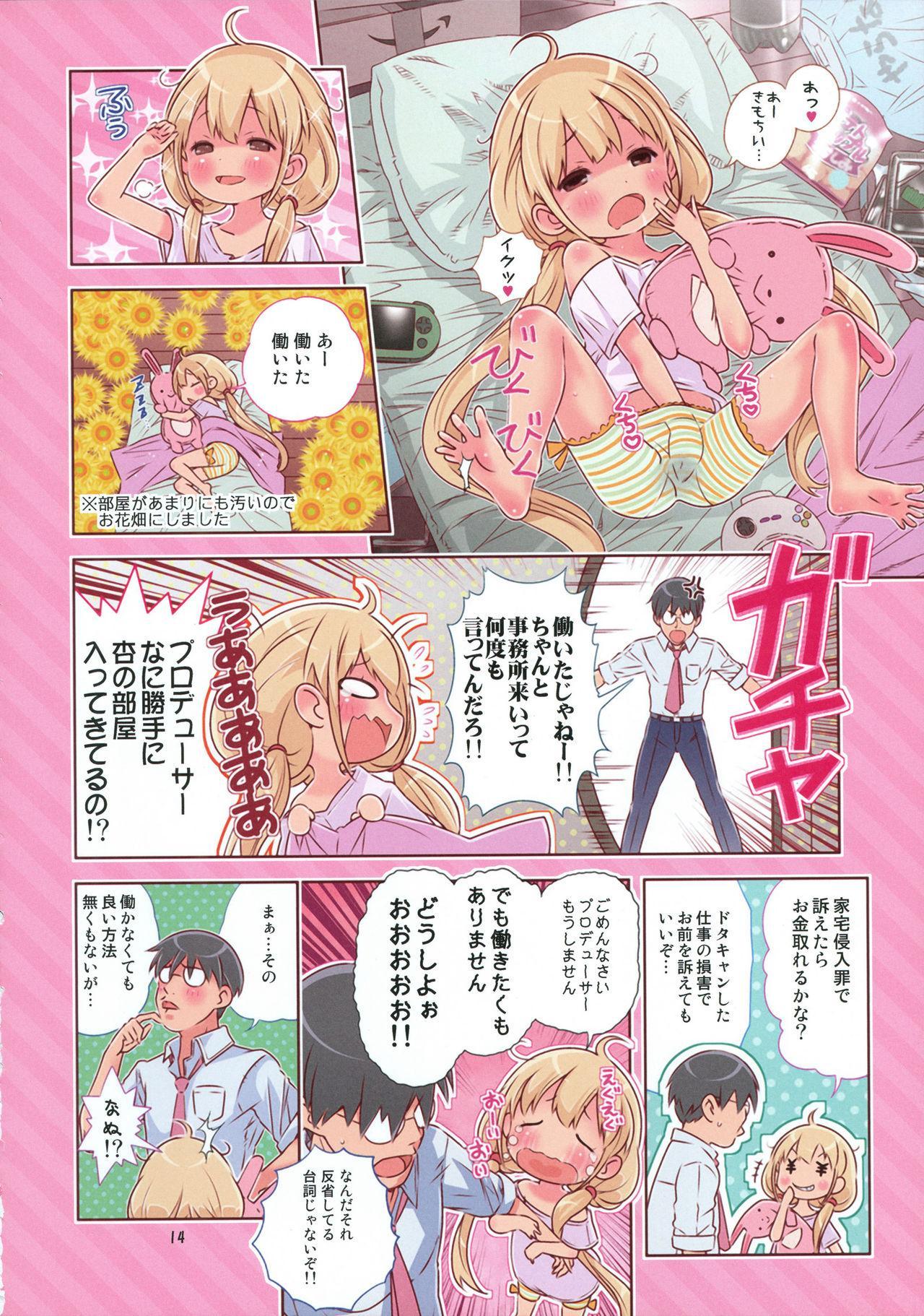 DereLoli Kantai Collection★ Hotondo Shougakusei 13