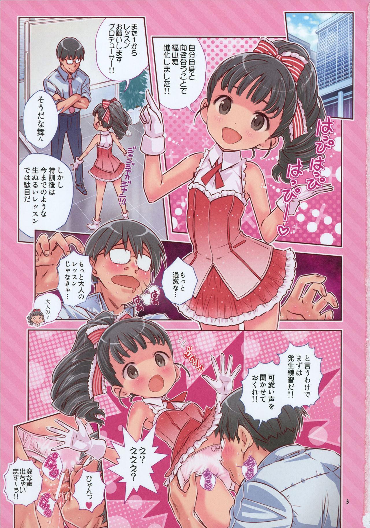 DereLoli Kantai Collection★ Hotondo Shougakusei 2