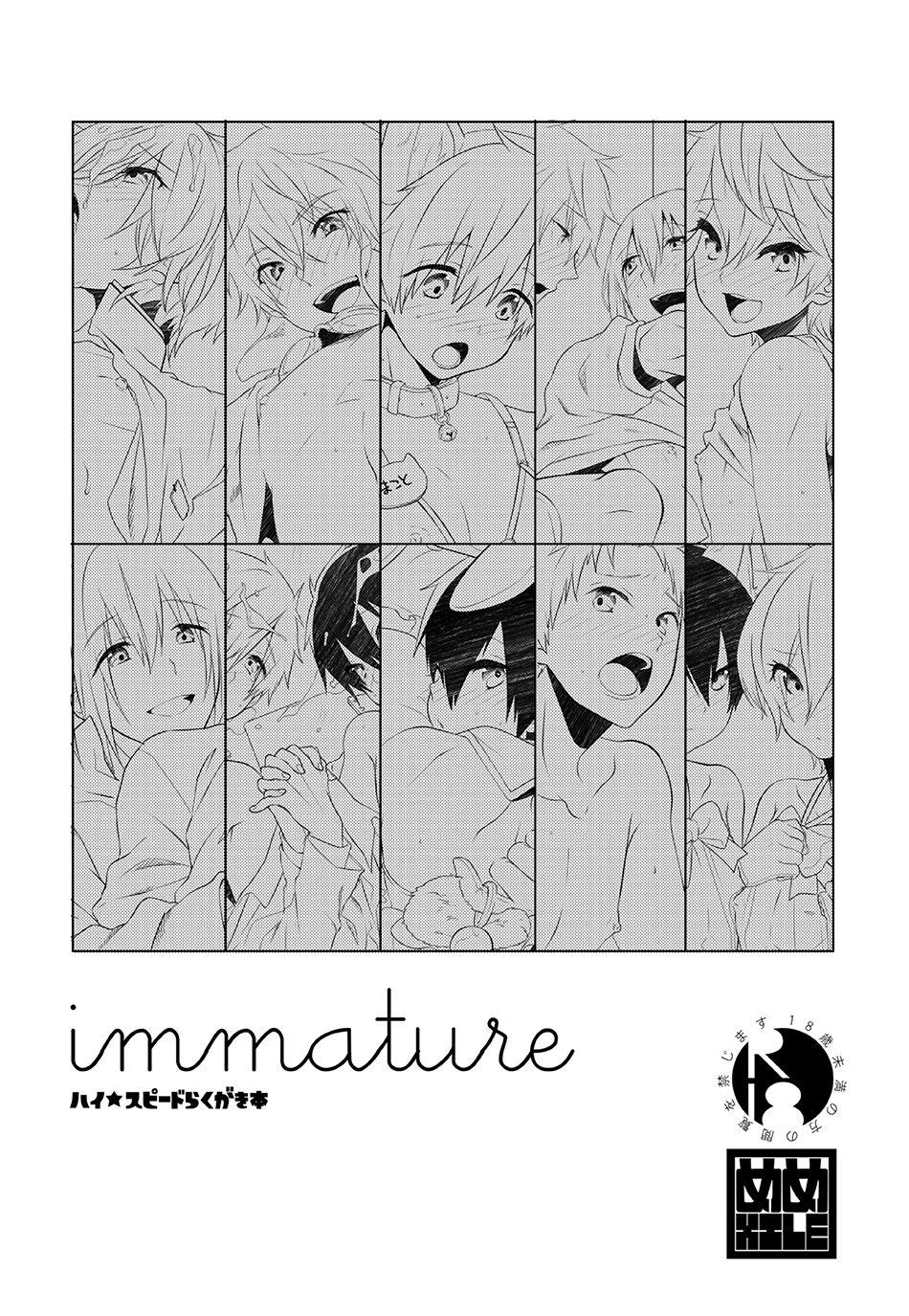 immature 0