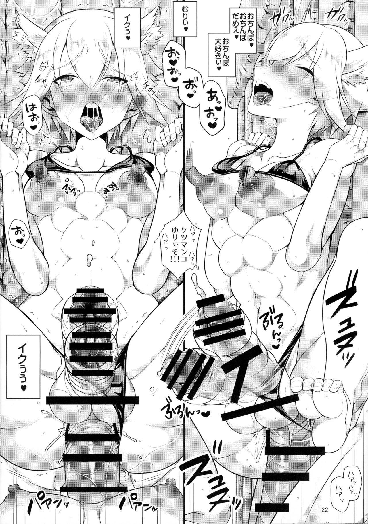 Otona no Mizu Asobi 22