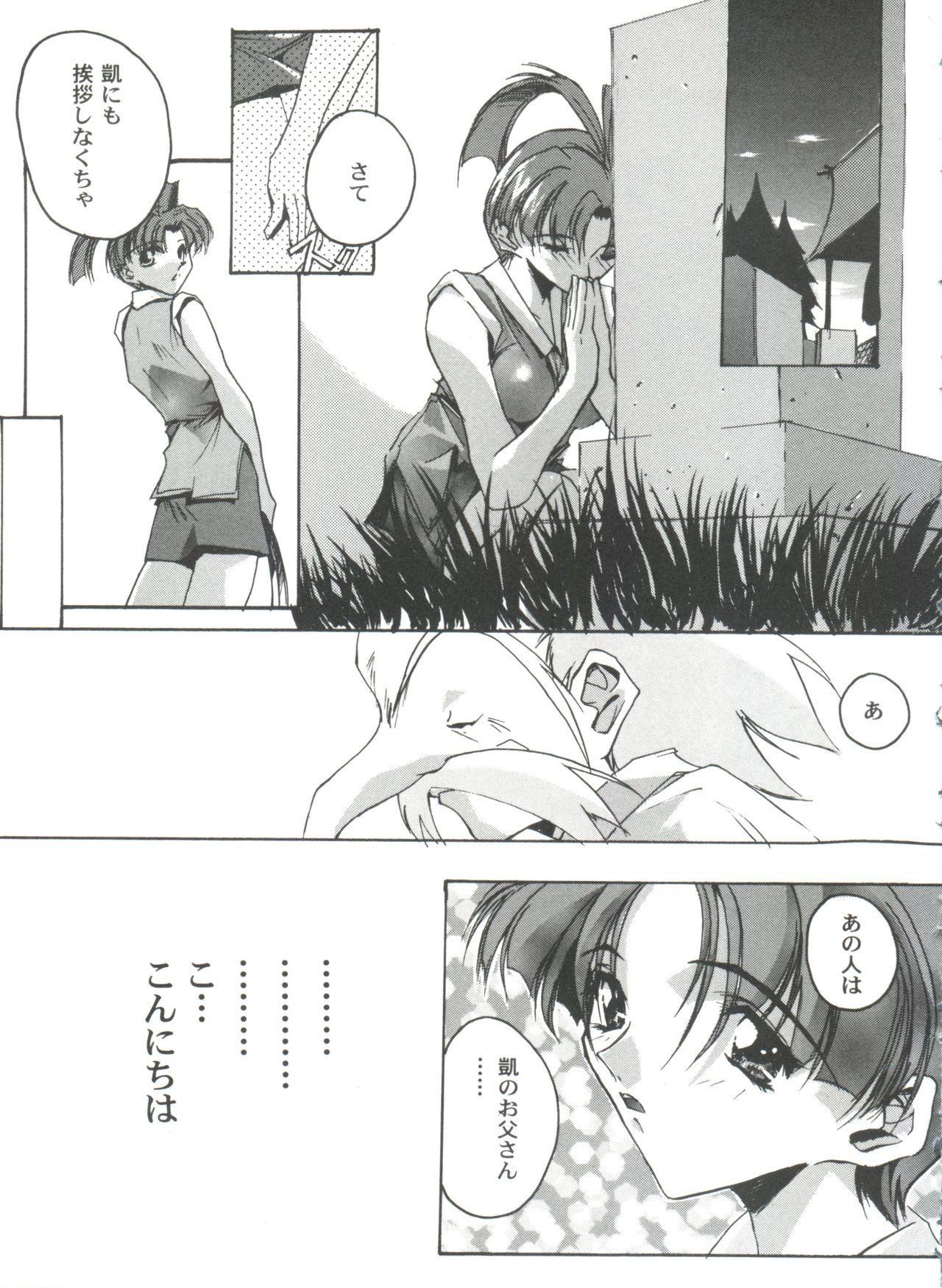 Girl's Parade 99 Cut 12 16