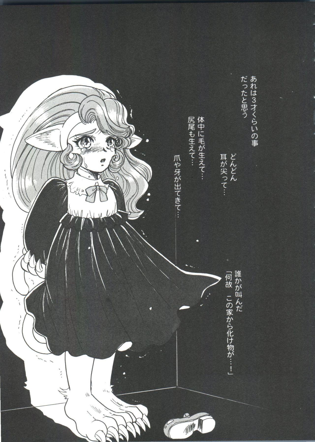 Girl's Parade 99 Cut 12 78