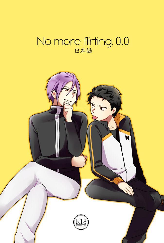 No more flirting. 0.0 0