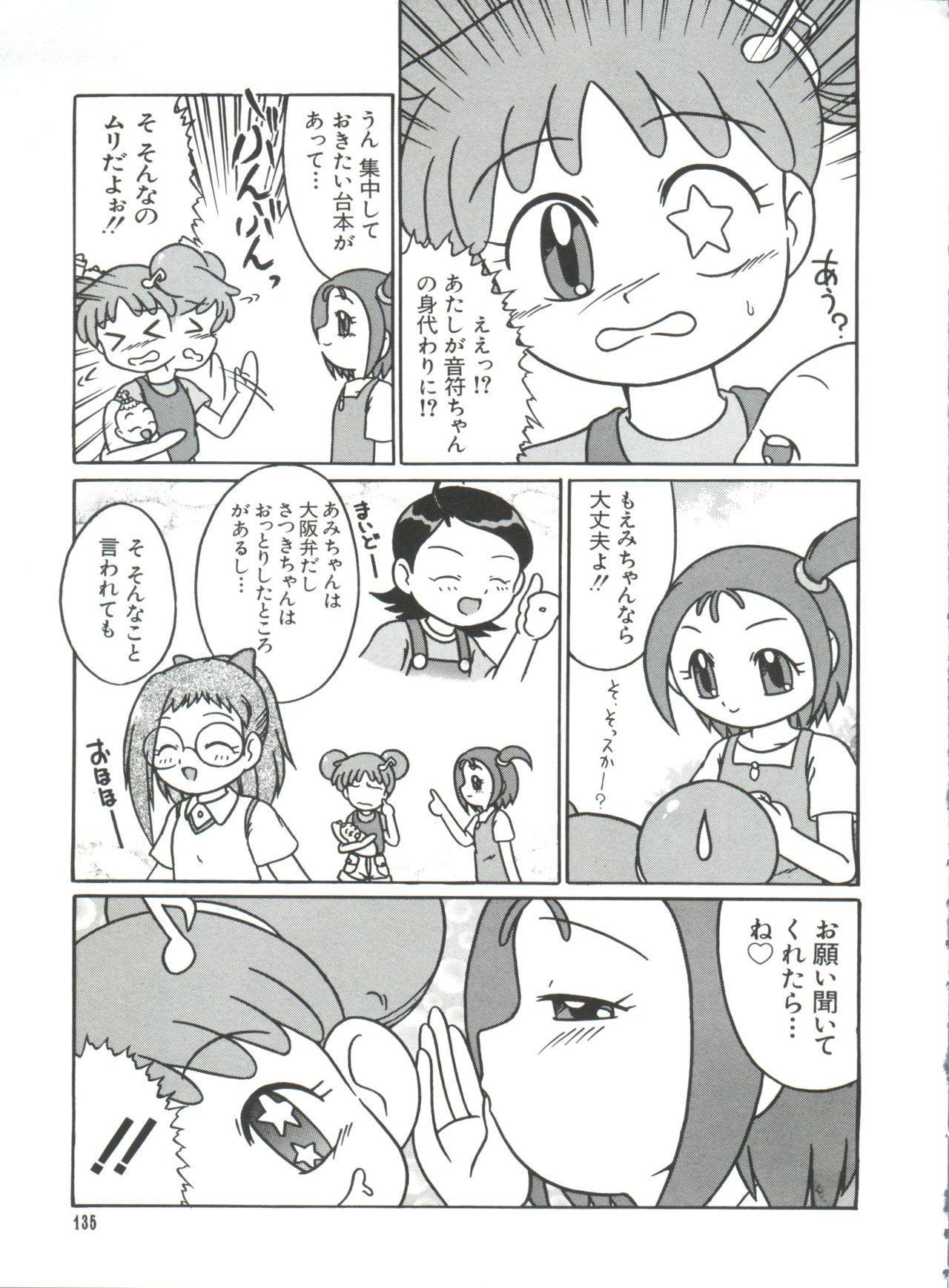 Love Chara Taizen No. 9 135