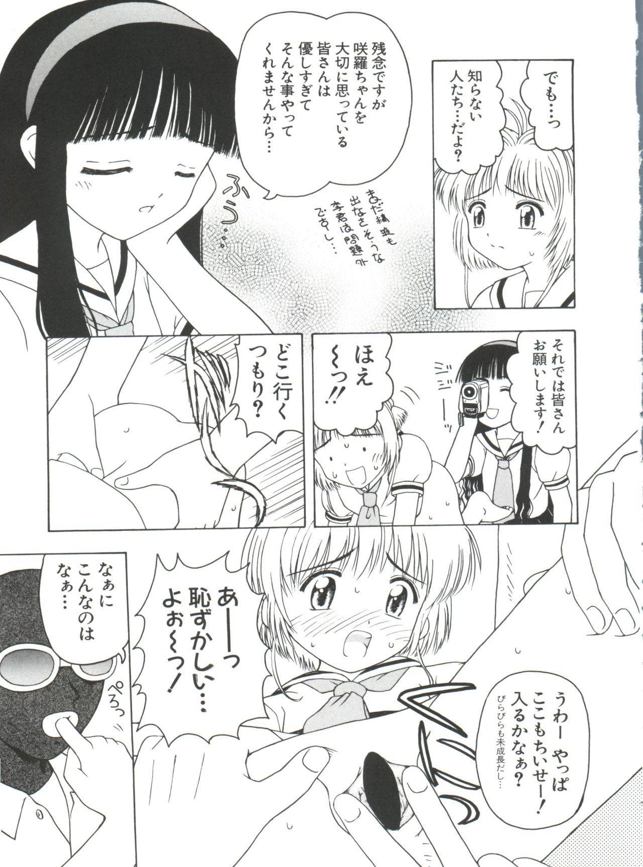 Love Chara Taizen No. 9 27