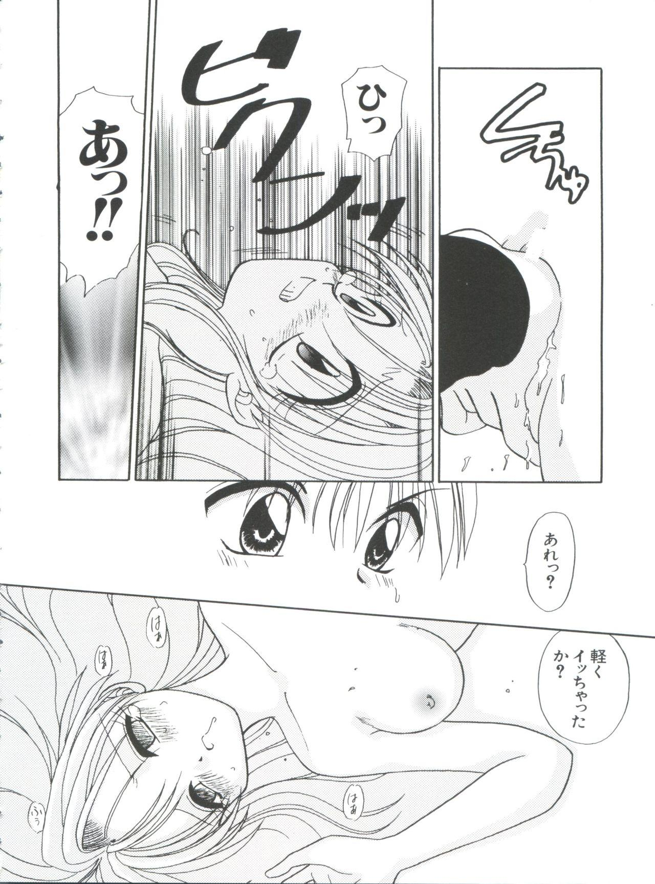 Love Chara Taizen No. 9 68
