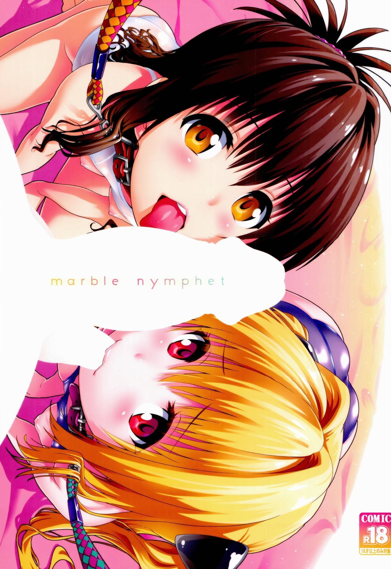 marble nymphet 0