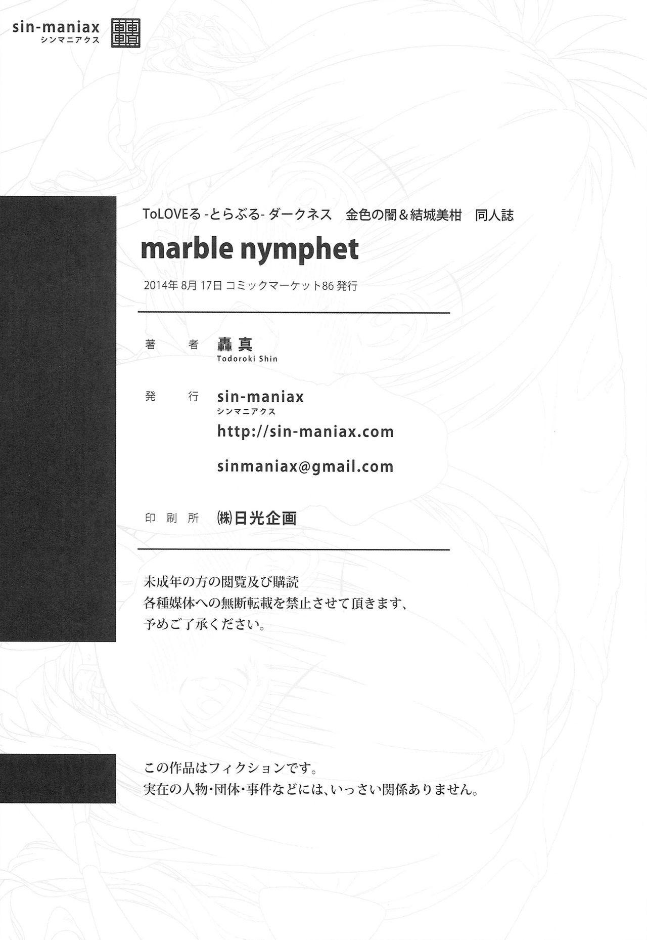 marble nymphet 24