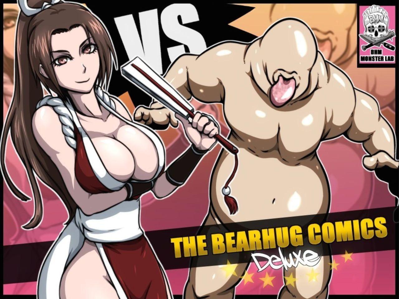 THE BEARHUG COMICS DELUXE 1