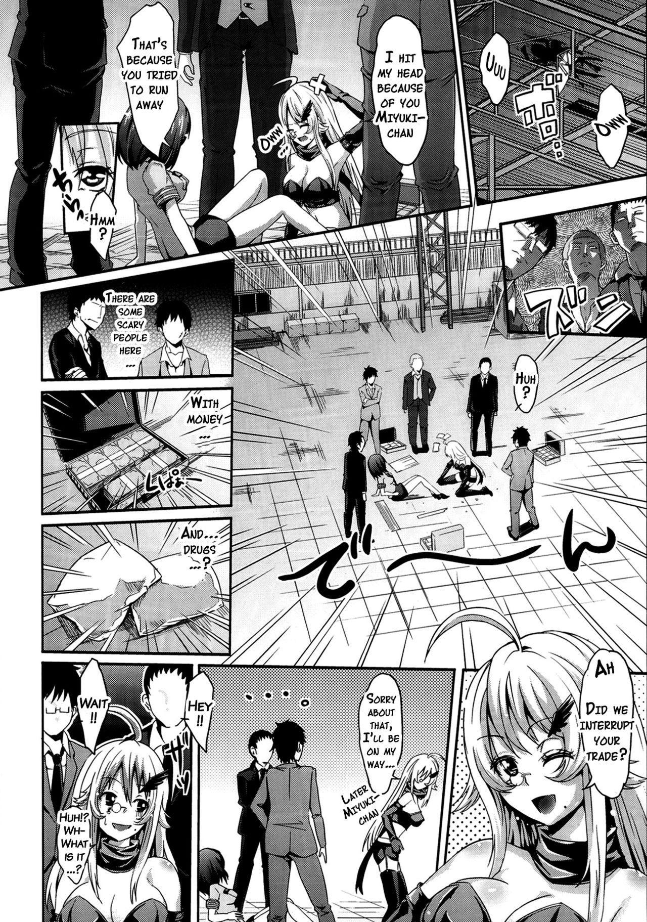 Abunai Tousou Geki   Dangerous Escape Drama 5
