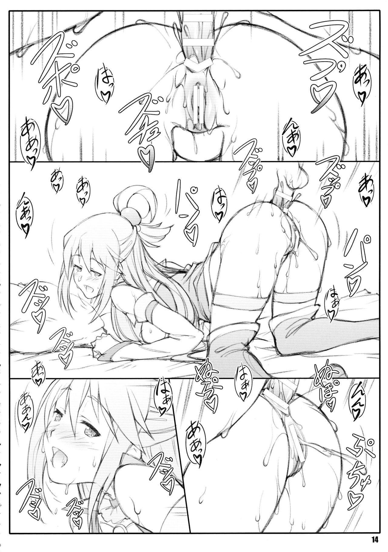 Noro Chizu I 13