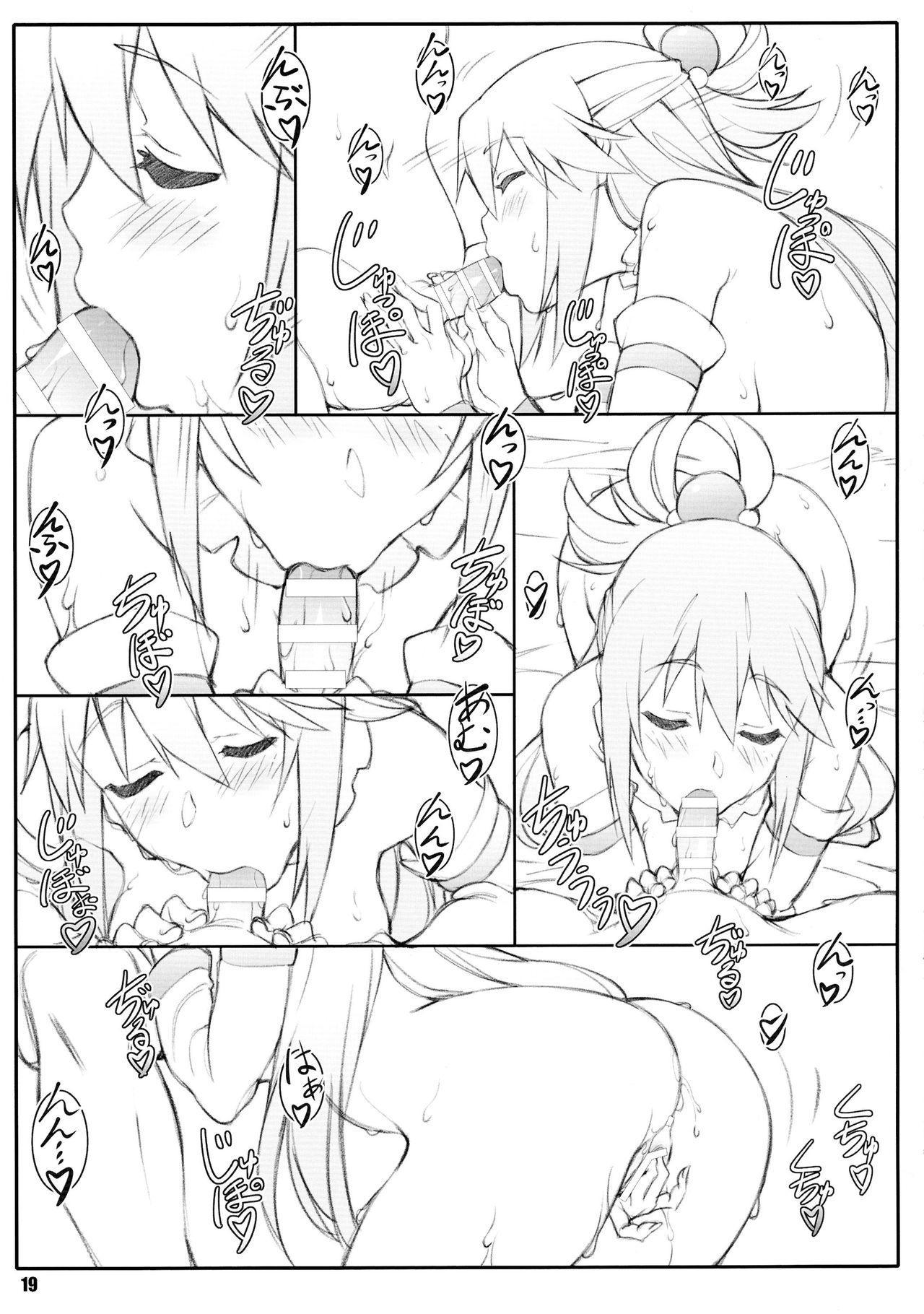 Noro Chizu I 18