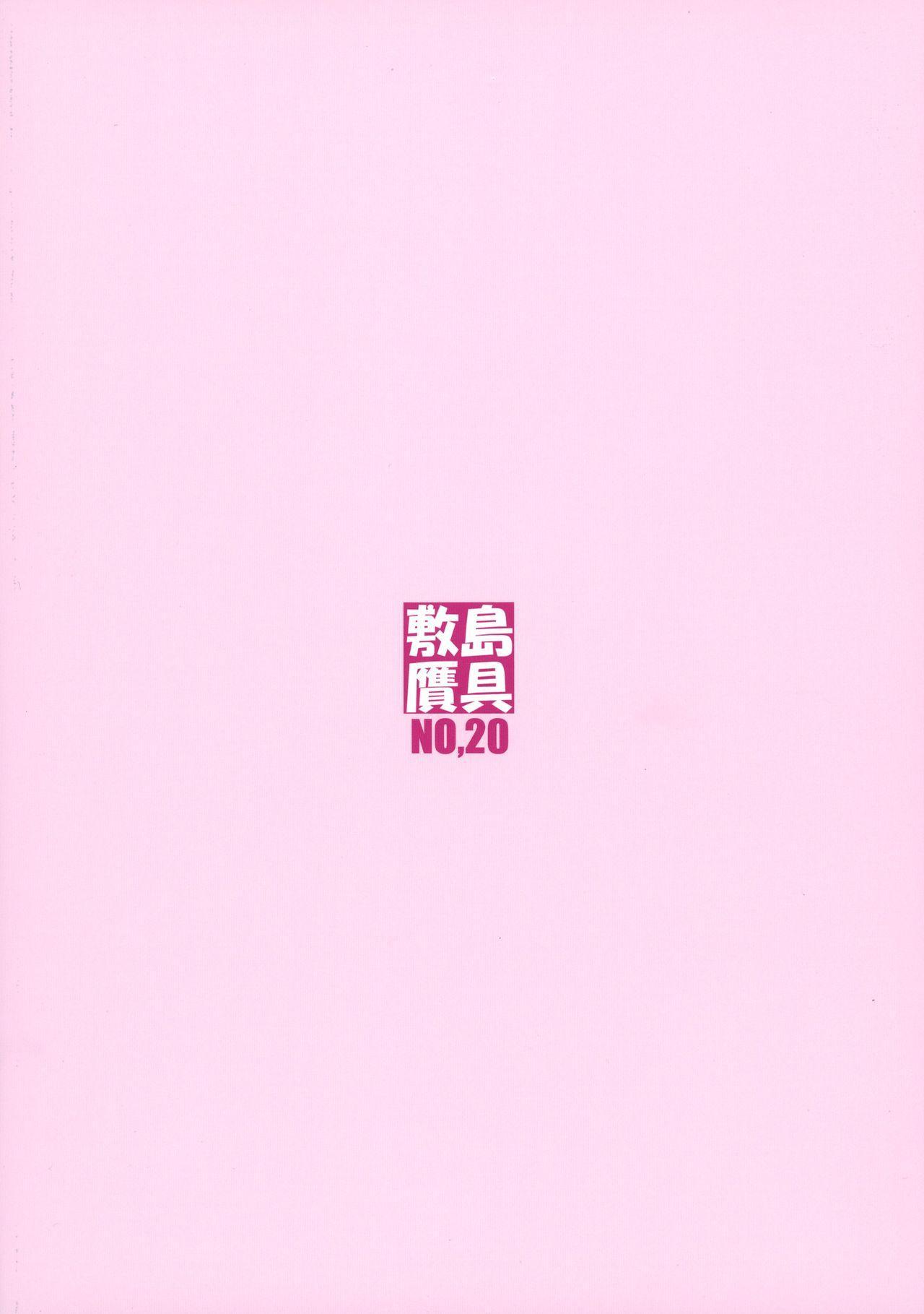 Noro Chizu I 1