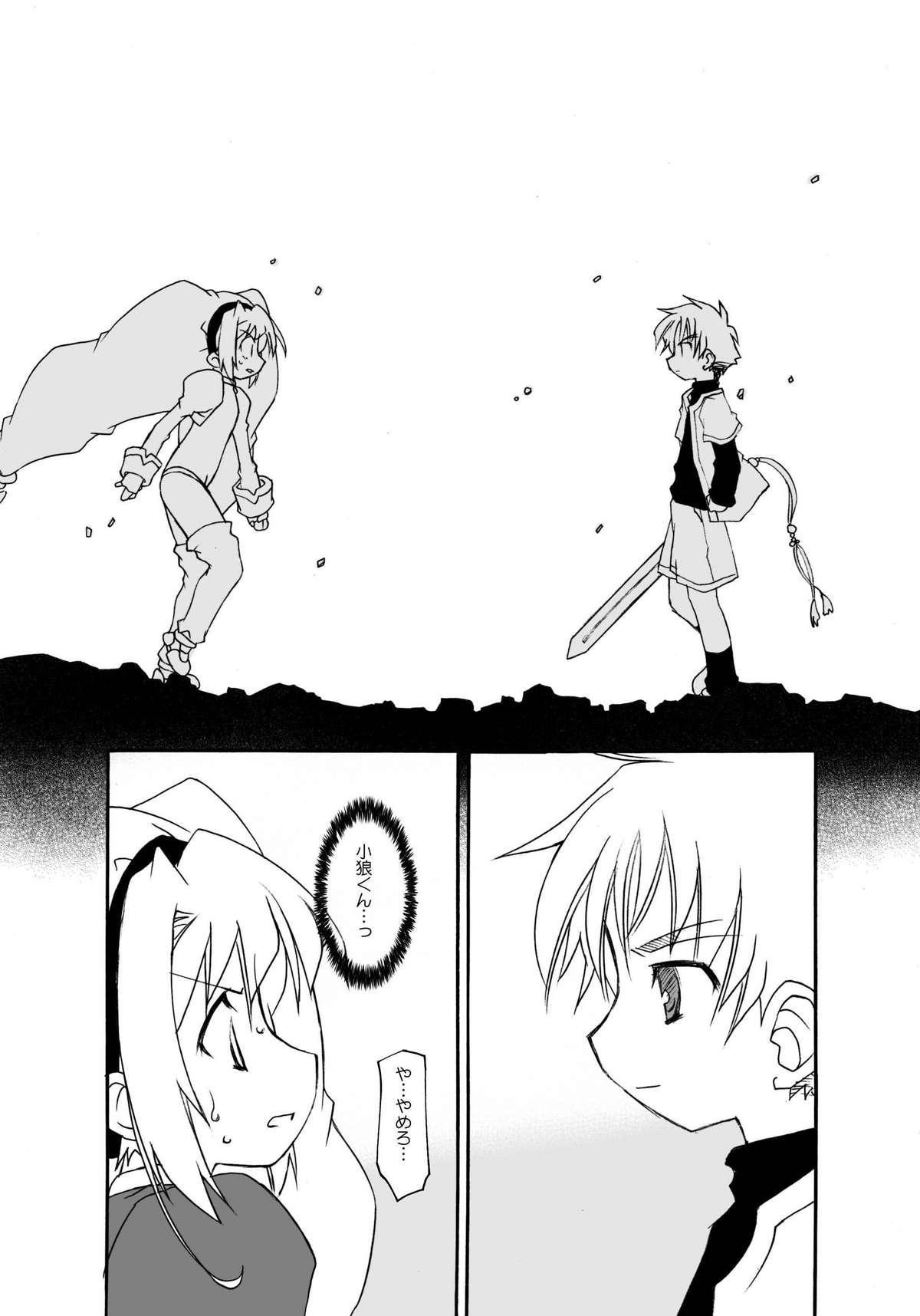 Sakura-chan ga Taihen na Koto ni Nacchau Hon. 3 35