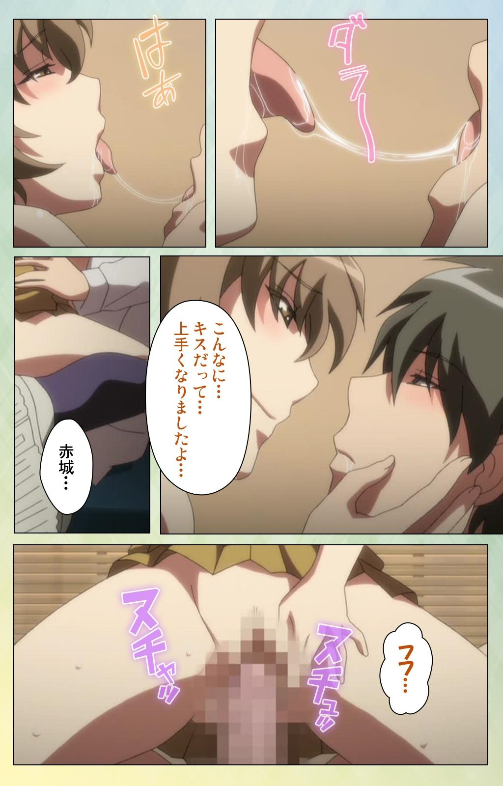 Furueru Kuchibiru fuzzy lips0 Complete Ban 11