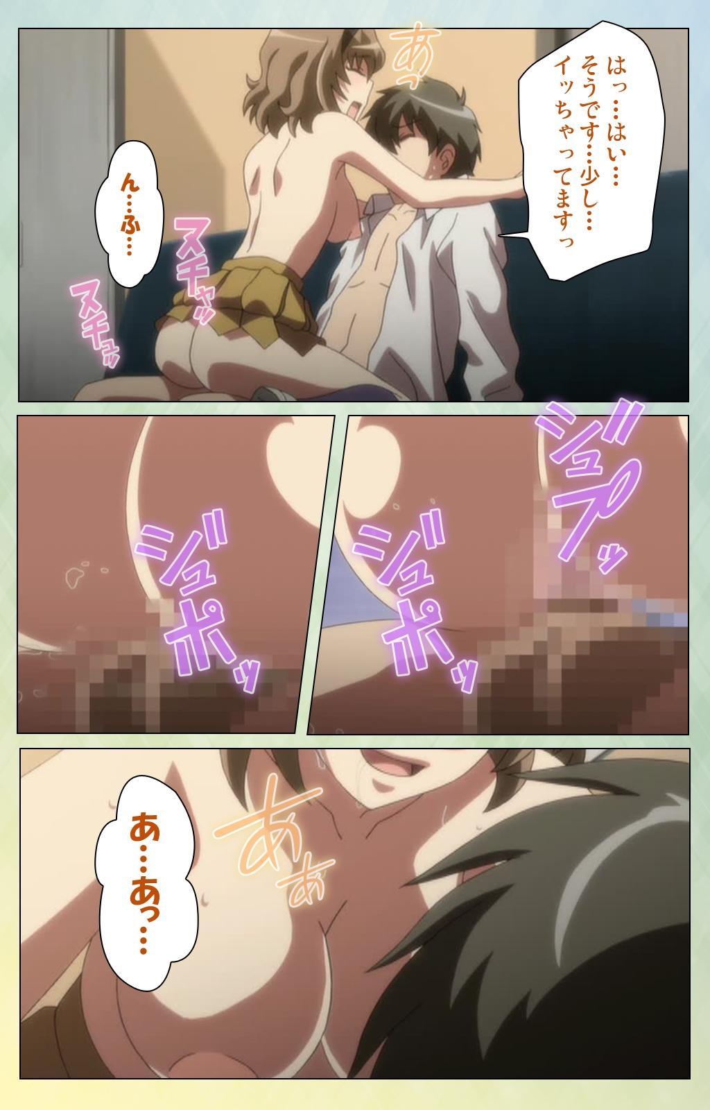 Furueru Kuchibiru fuzzy lips0 Complete Ban 14
