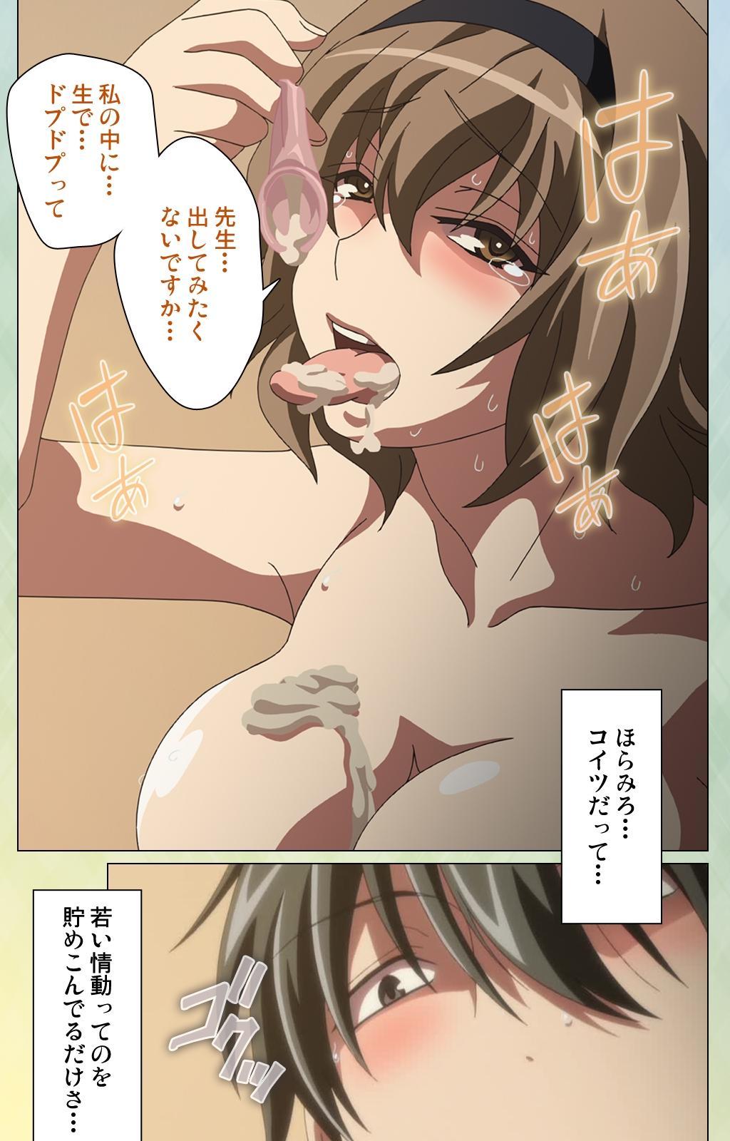 Furueru Kuchibiru fuzzy lips0 Complete Ban 23