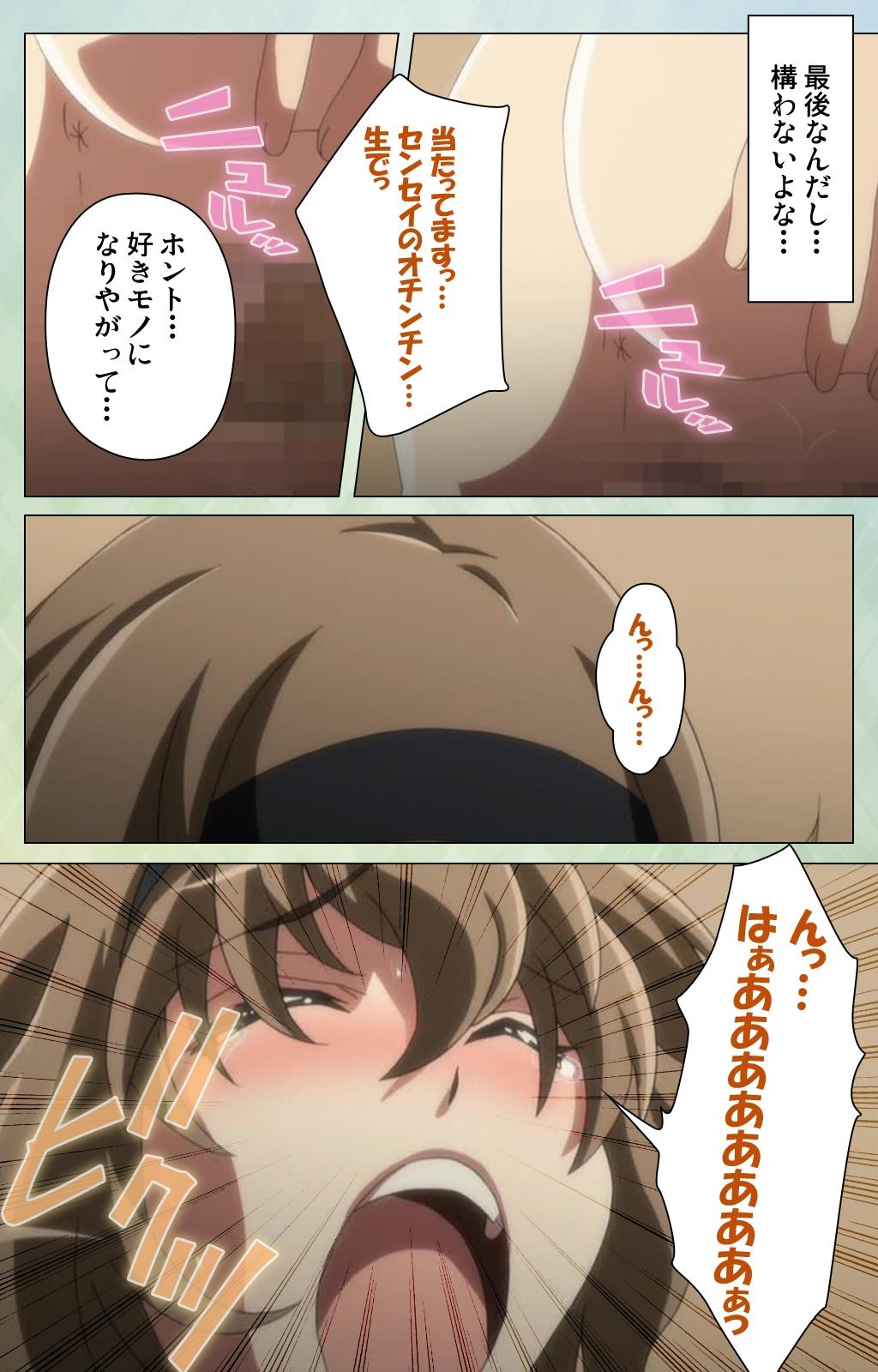 Furueru Kuchibiru fuzzy lips0 Complete Ban 24