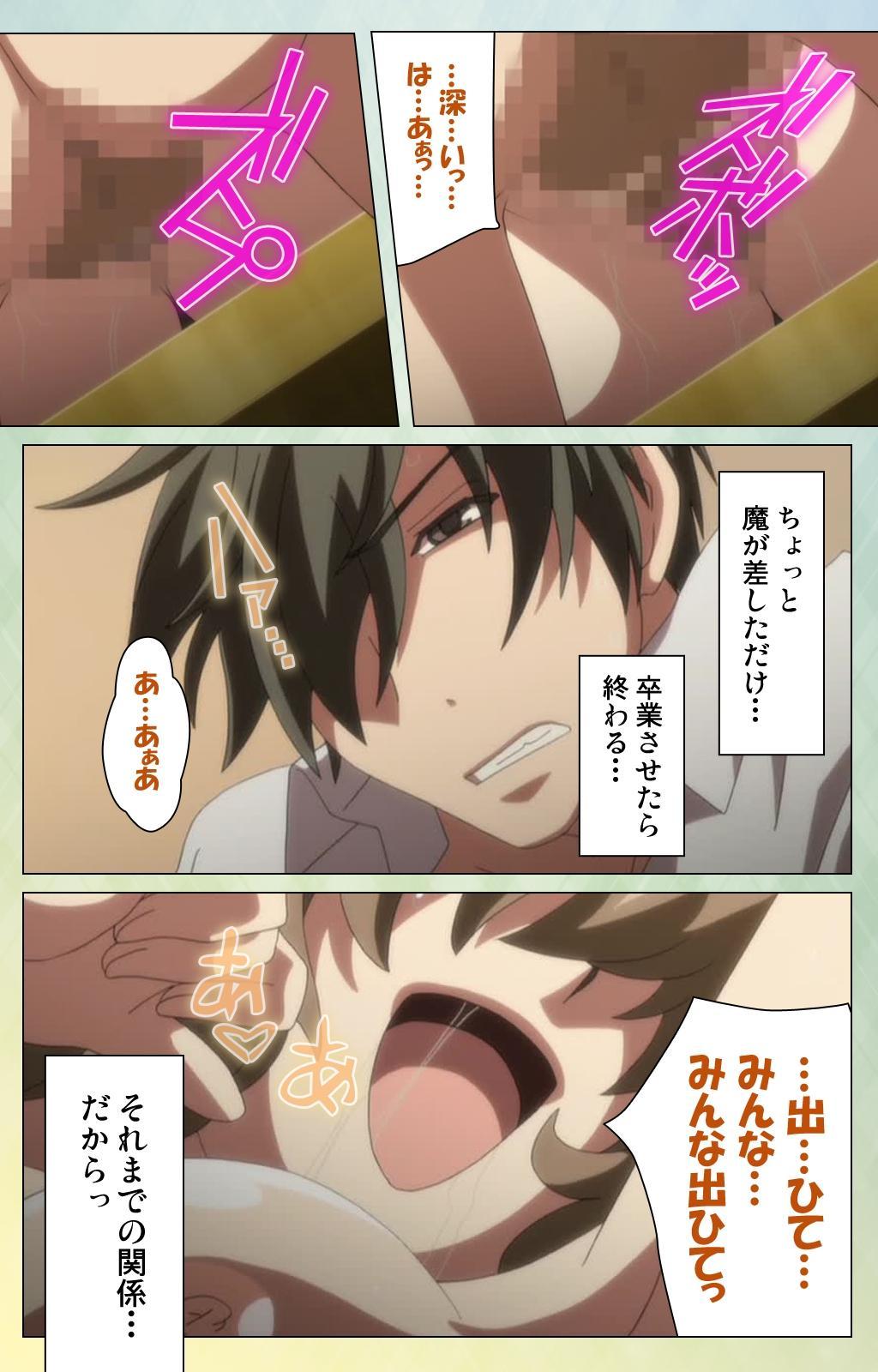 Furueru Kuchibiru fuzzy lips0 Complete Ban 31