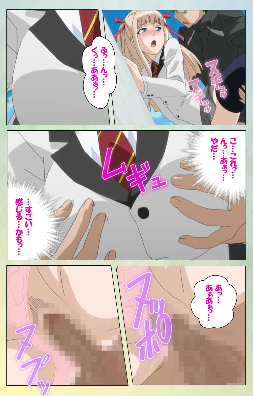 Furueru Kuchibiru fuzzy lips0 Complete Ban 39