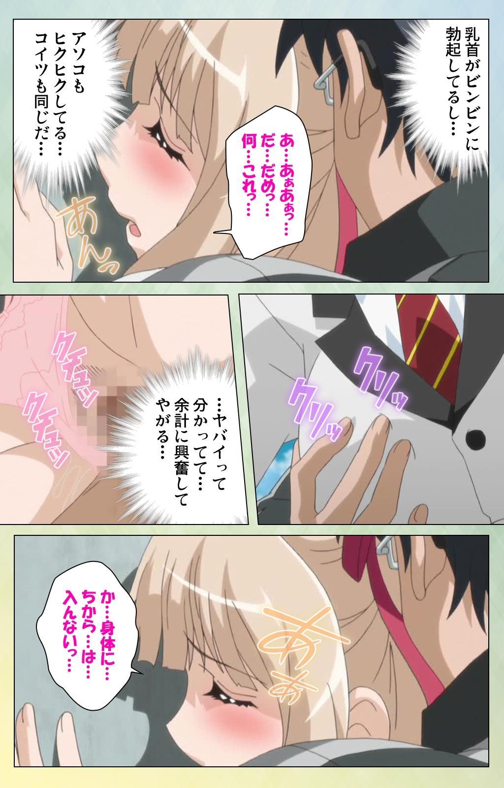 Furueru Kuchibiru fuzzy lips0 Complete Ban 40