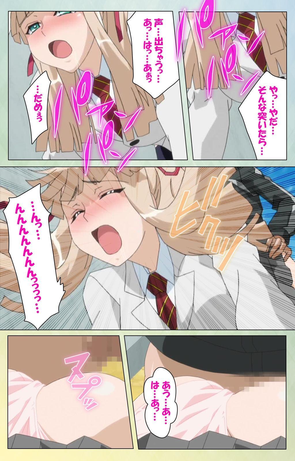 Furueru Kuchibiru fuzzy lips0 Complete Ban 43