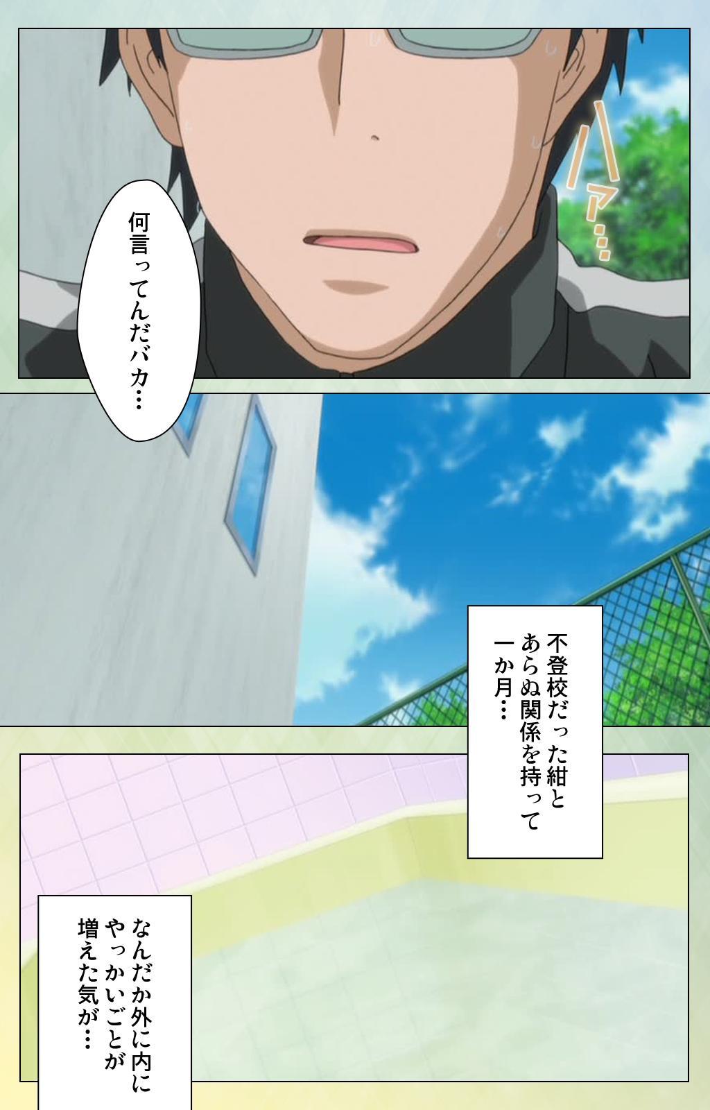 Furueru Kuchibiru fuzzy lips0 Complete Ban 45