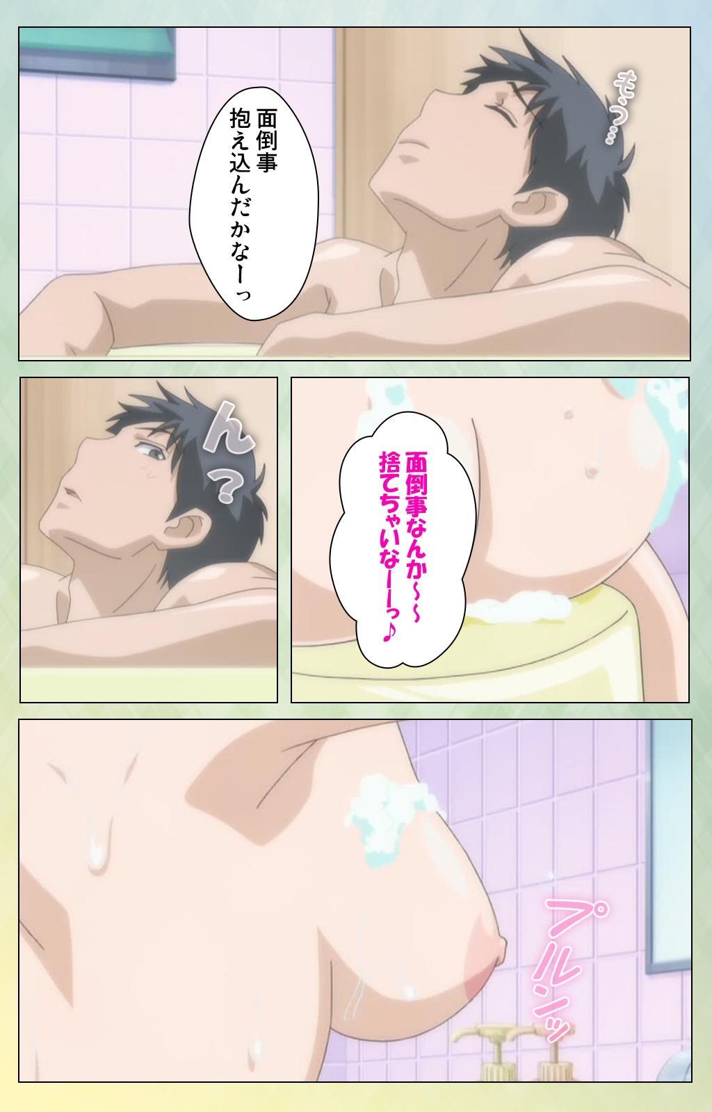 Furueru Kuchibiru fuzzy lips0 Complete Ban 46