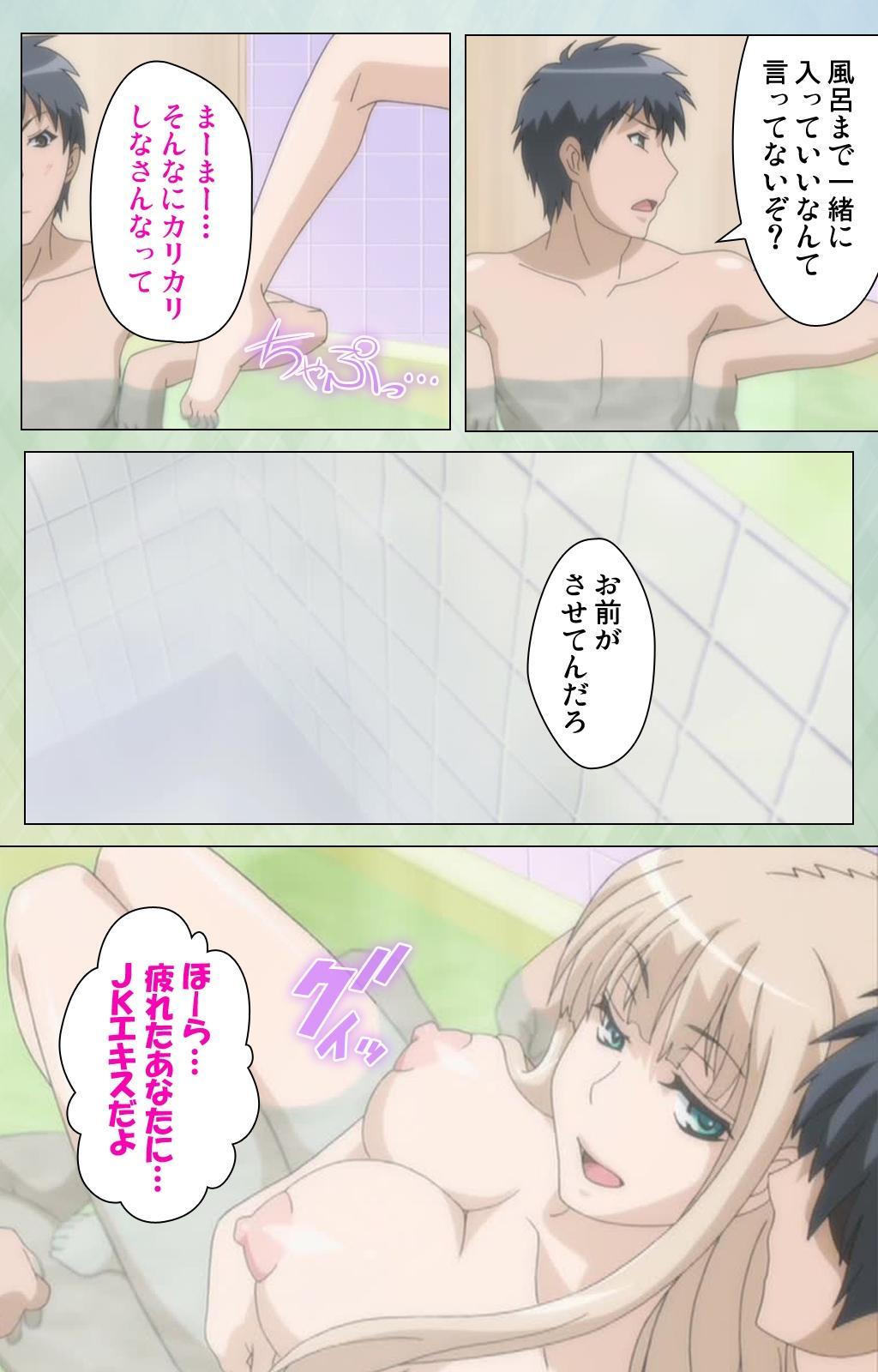 Furueru Kuchibiru fuzzy lips0 Complete Ban 48